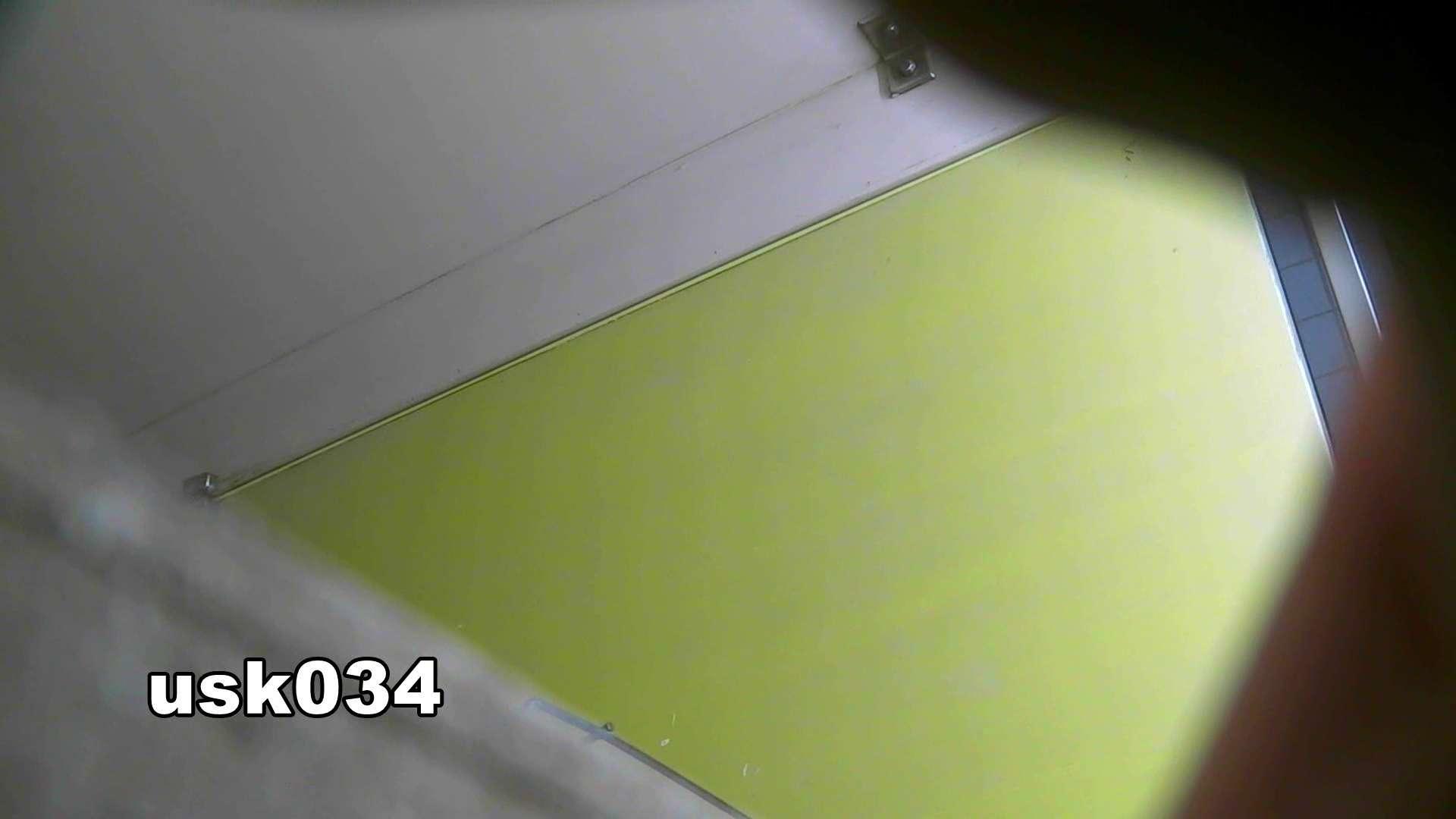 洗面所特攻隊 vol.034 ビリッ!→キュッ!→180g いやらしいOL 盗撮動画紹介 87連発 22