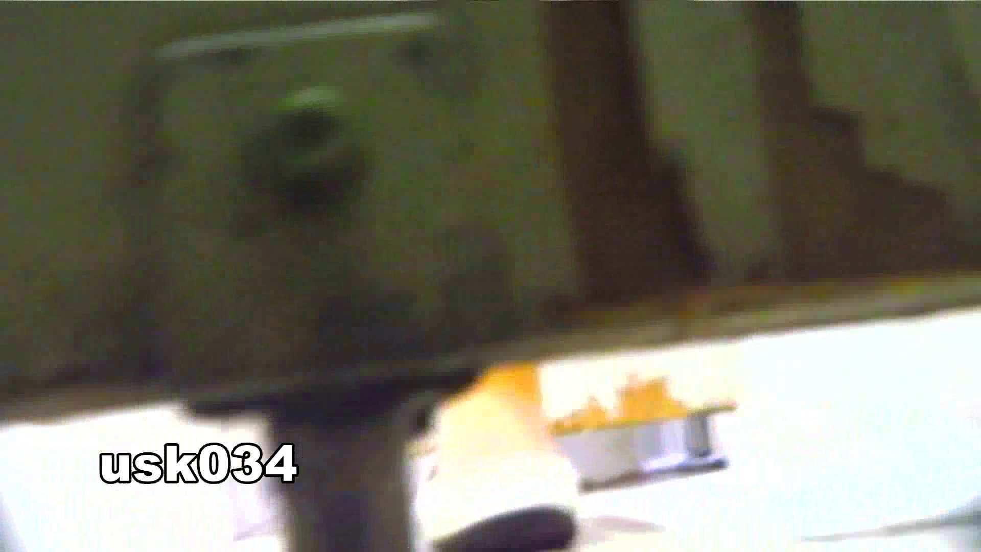 洗面所特攻隊 vol.034 ビリッ!→キュッ!→180g 洗面所 盗み撮り動画 87連発 23