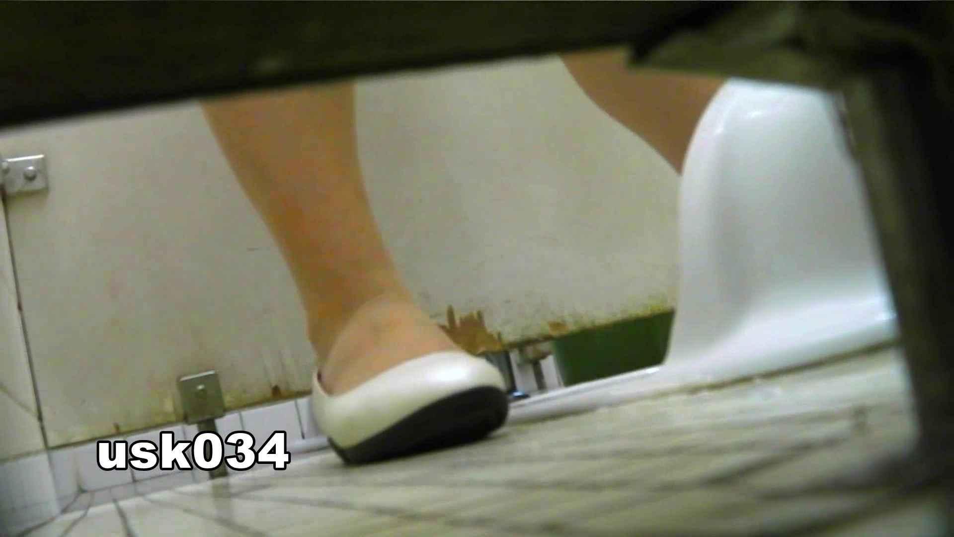 洗面所特攻隊 vol.034 ビリッ!→キュッ!→180g 0 | 0  87連発 25