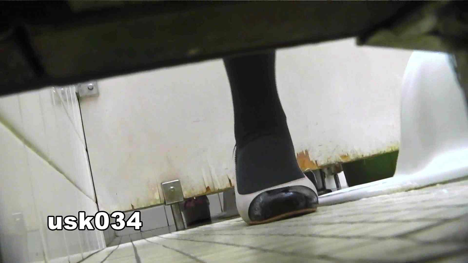 洗面所特攻隊 vol.034 ビリッ!→キュッ!→180g 0 | 0  87連発 29
