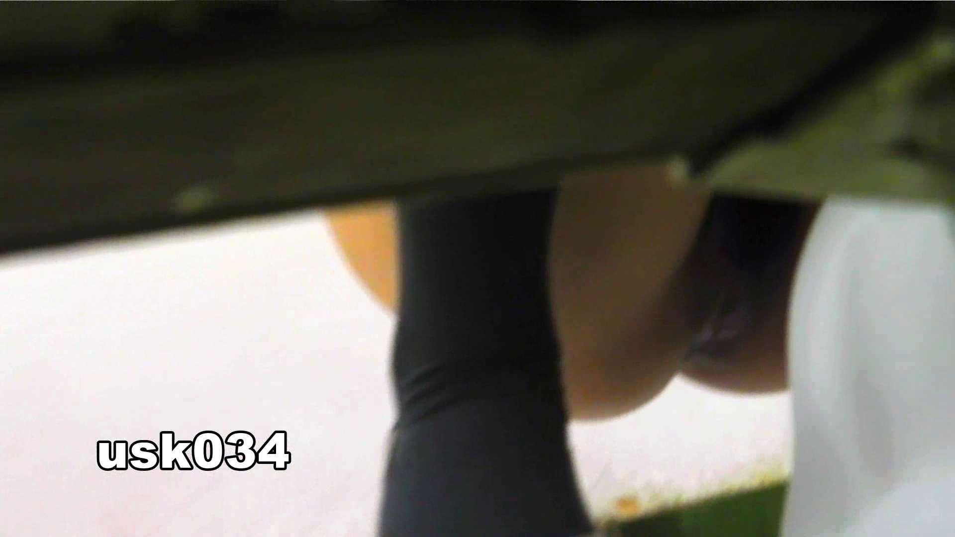 洗面所特攻隊 vol.034 ビリッ!→キュッ!→180g いやらしいOL 盗撮動画紹介 87連発 30