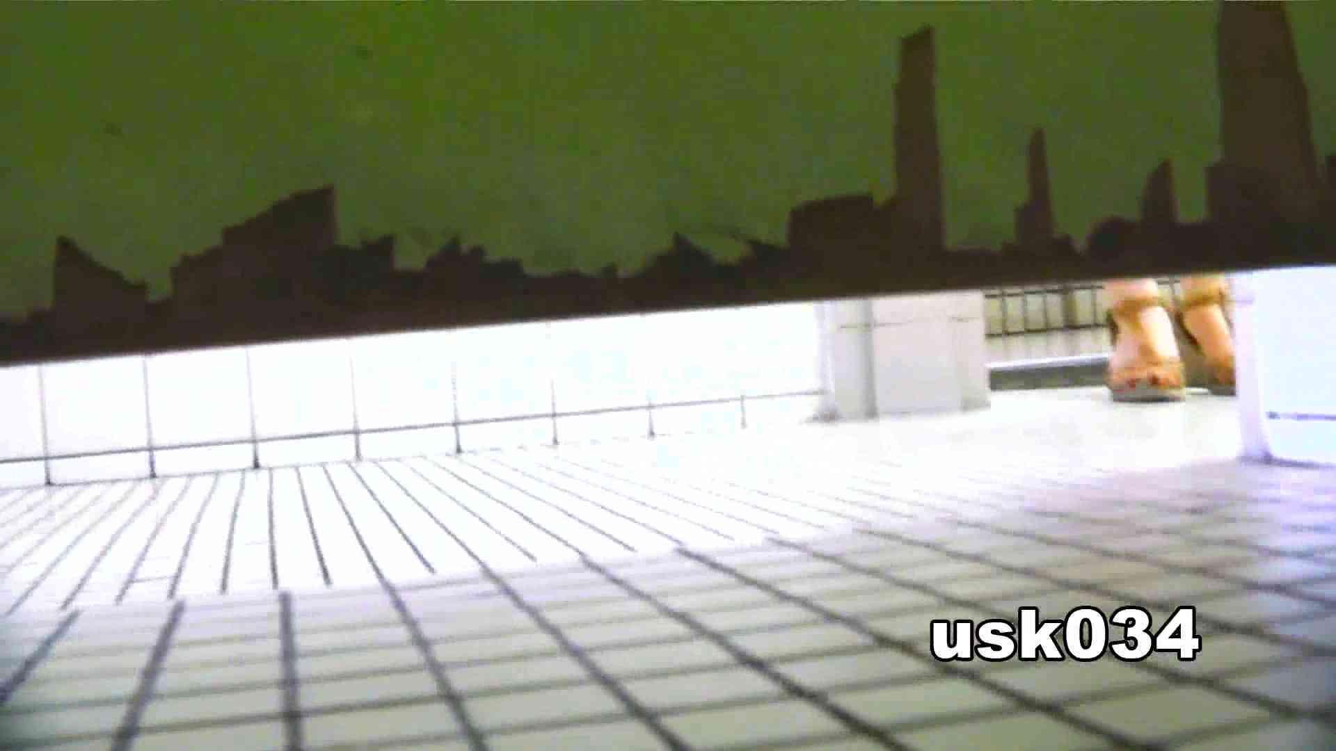 洗面所特攻隊 vol.034 ビリッ!→キュッ!→180g 0 | 0  87連発 41