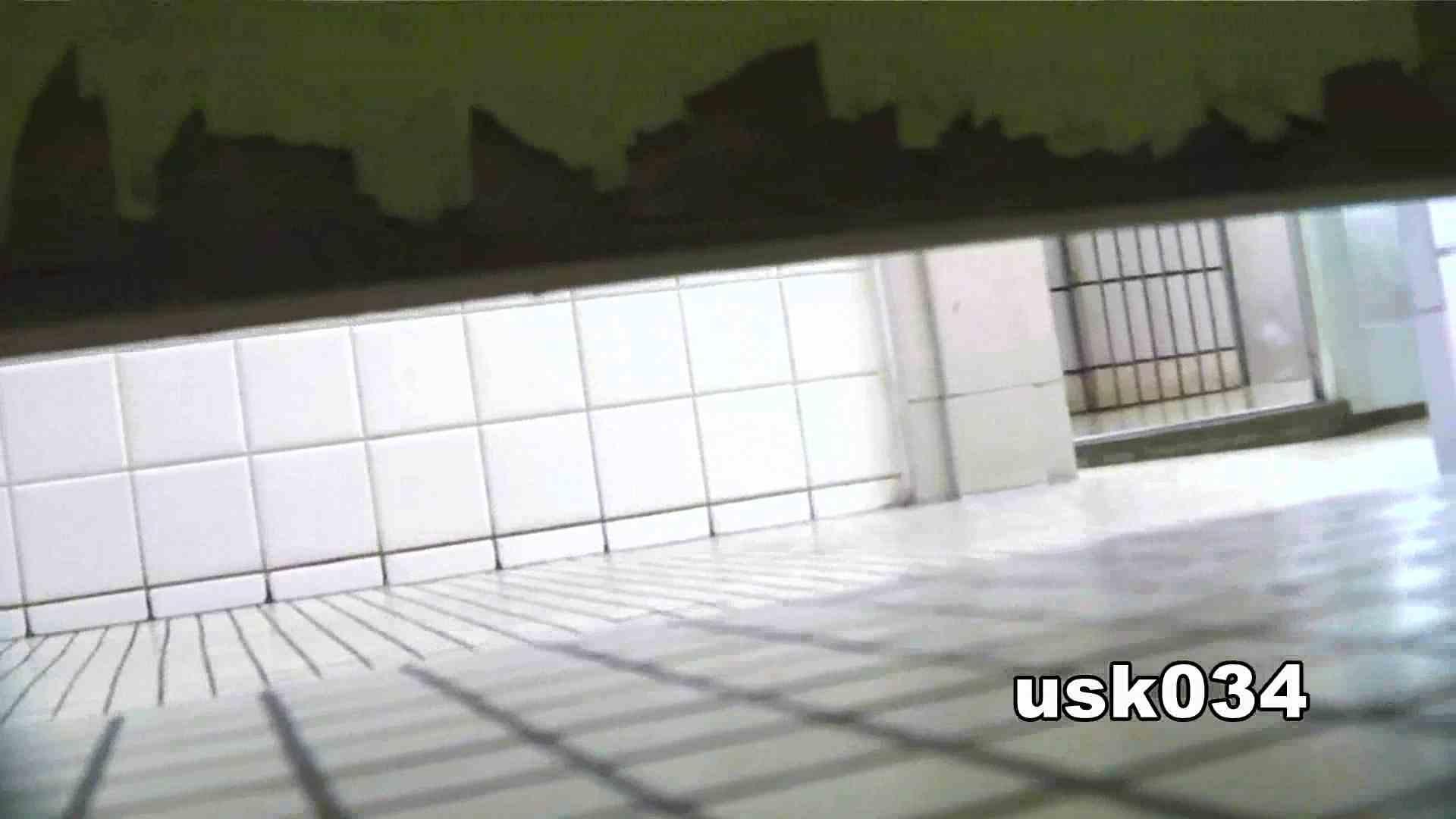 洗面所特攻隊 vol.034 ビリッ!→キュッ!→180g 0  87連発 60
