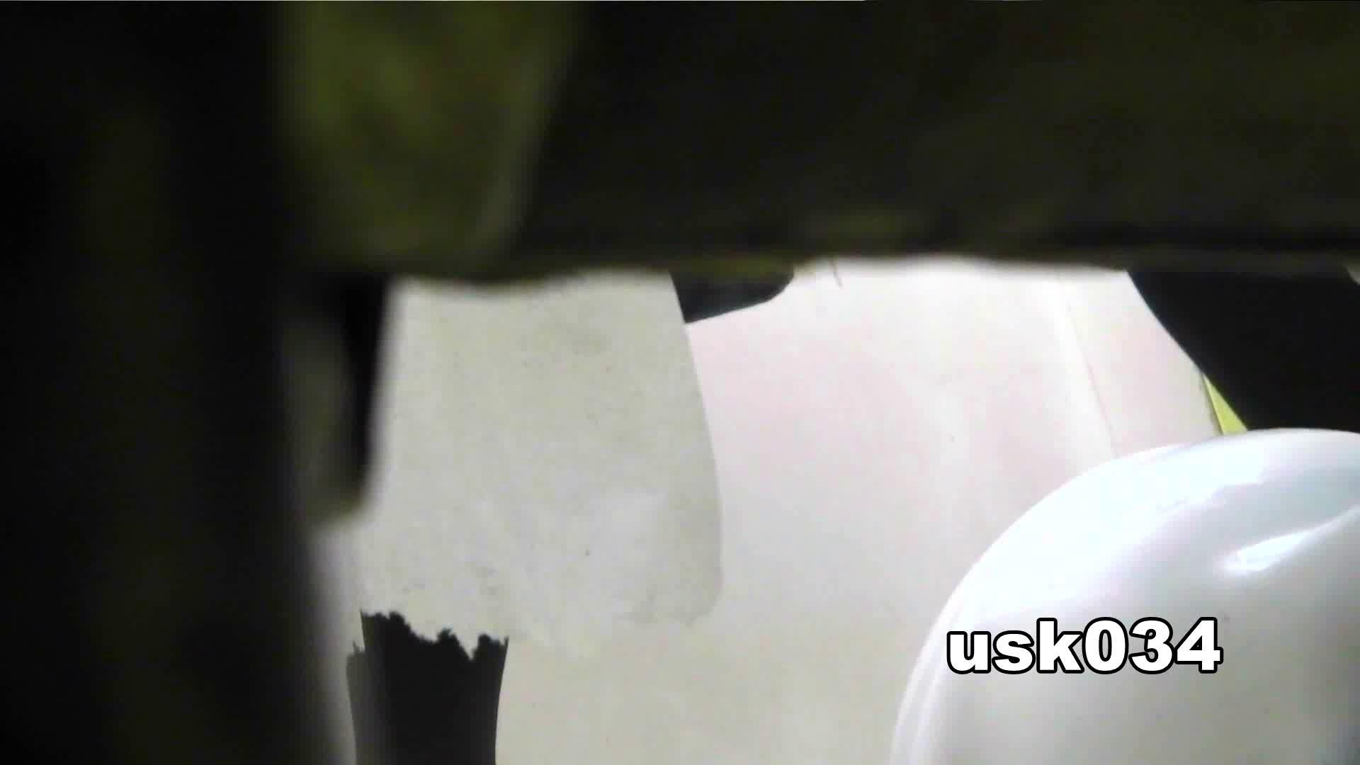 洗面所特攻隊 vol.034 ビリッ!→キュッ!→180g いやらしいOL 盗撮動画紹介 87連発 62