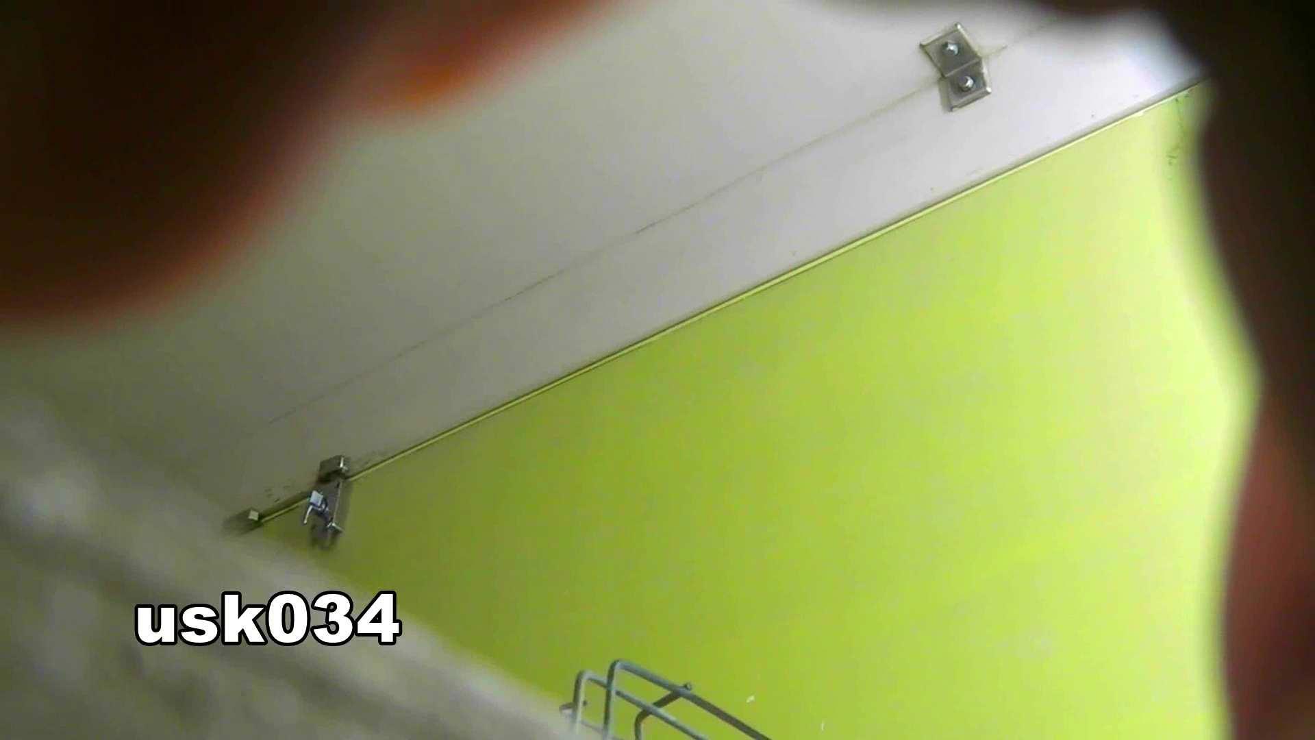 洗面所特攻隊 vol.034 ビリッ!→キュッ!→180g 洗面所 盗み撮り動画 87連発 79
