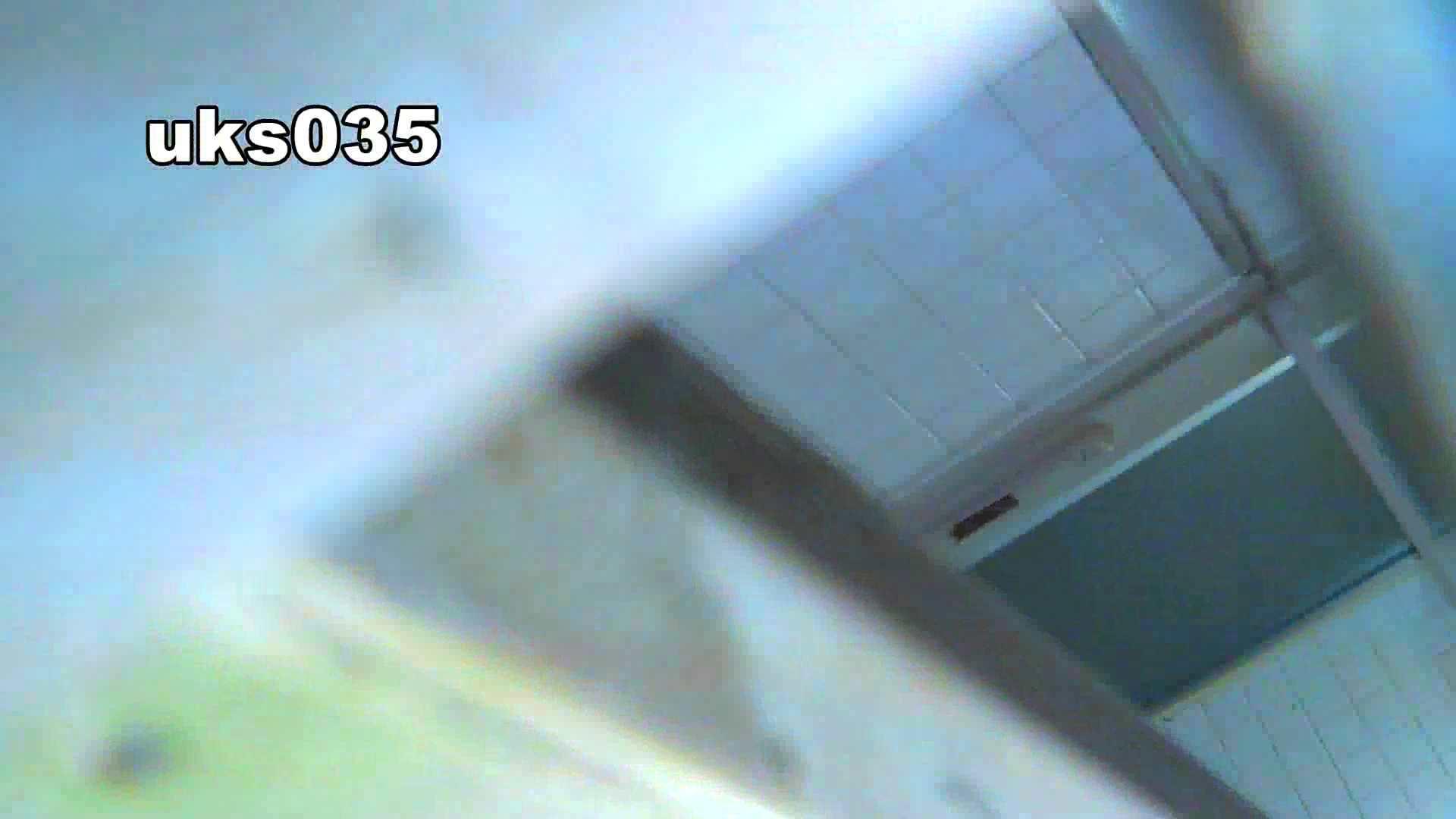 洗面所特攻隊 vol.035 美脚にょろ 洗面所 濡れ場動画紹介 67連発 3