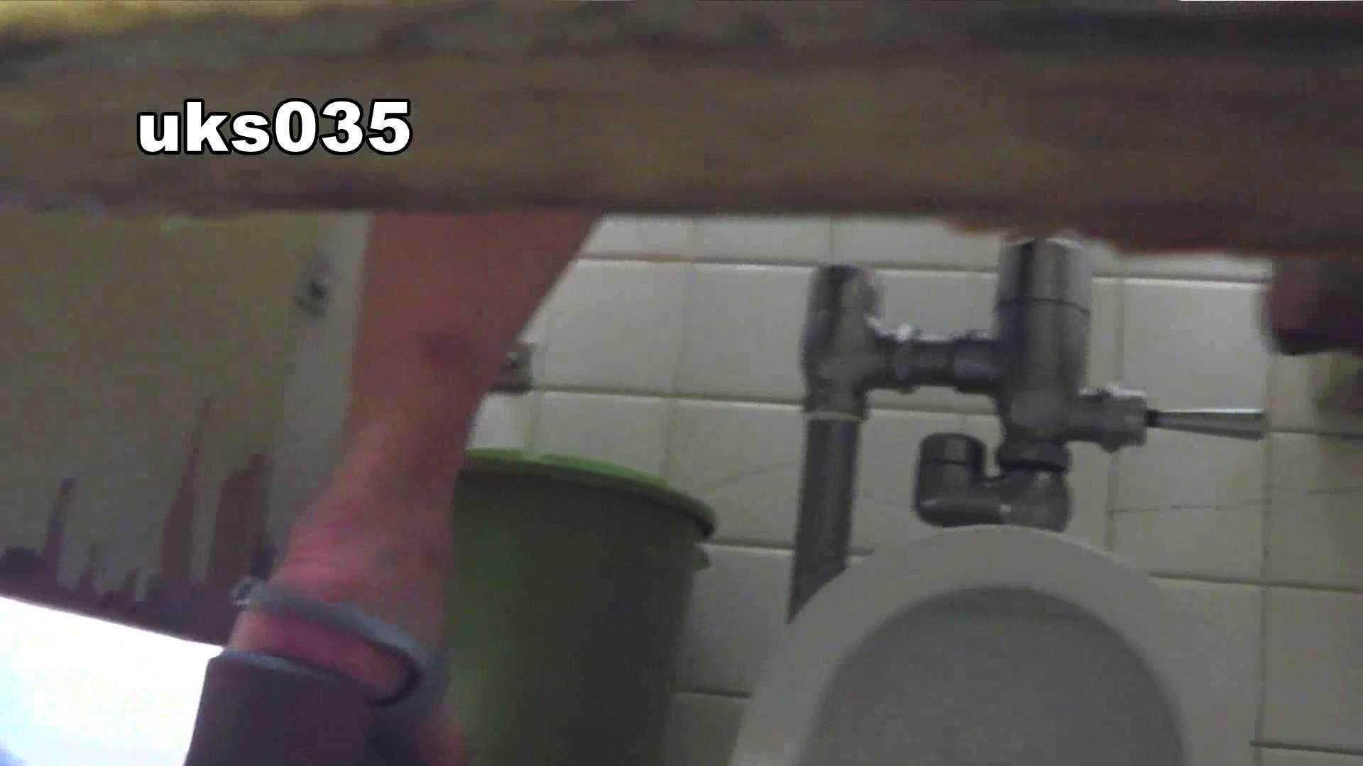 洗面所特攻隊 vol.035 美脚にょろ 0   0  67連発 9