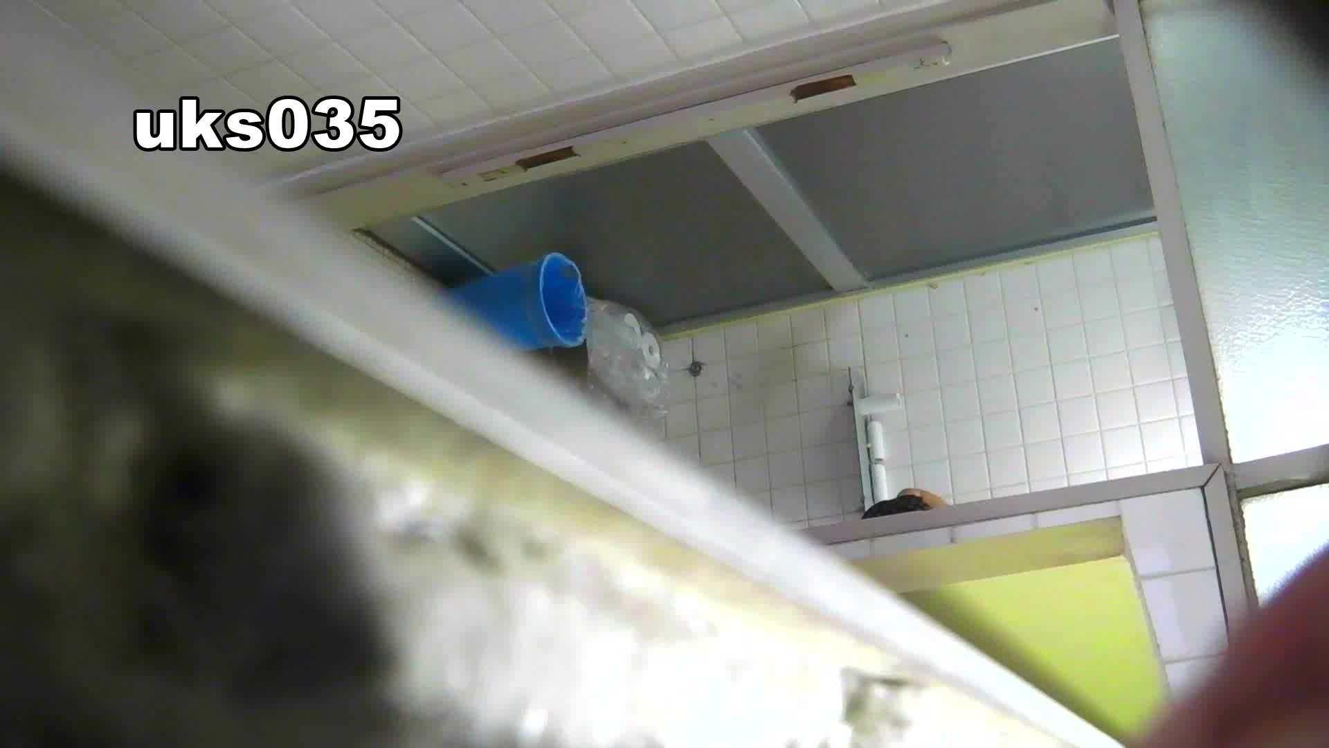 洗面所特攻隊 vol.035 美脚にょろ いやらしいOL ぱこり動画紹介 67連発 14