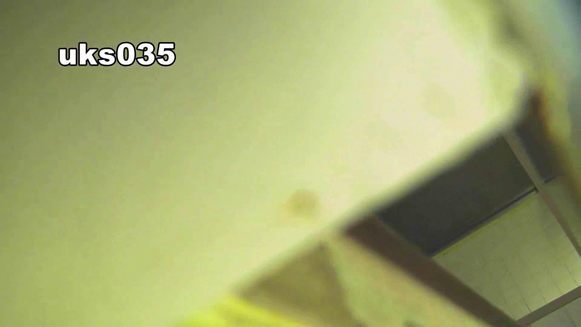 洗面所特攻隊 vol.035 美脚にょろ 洗面所 濡れ場動画紹介 67連発 15