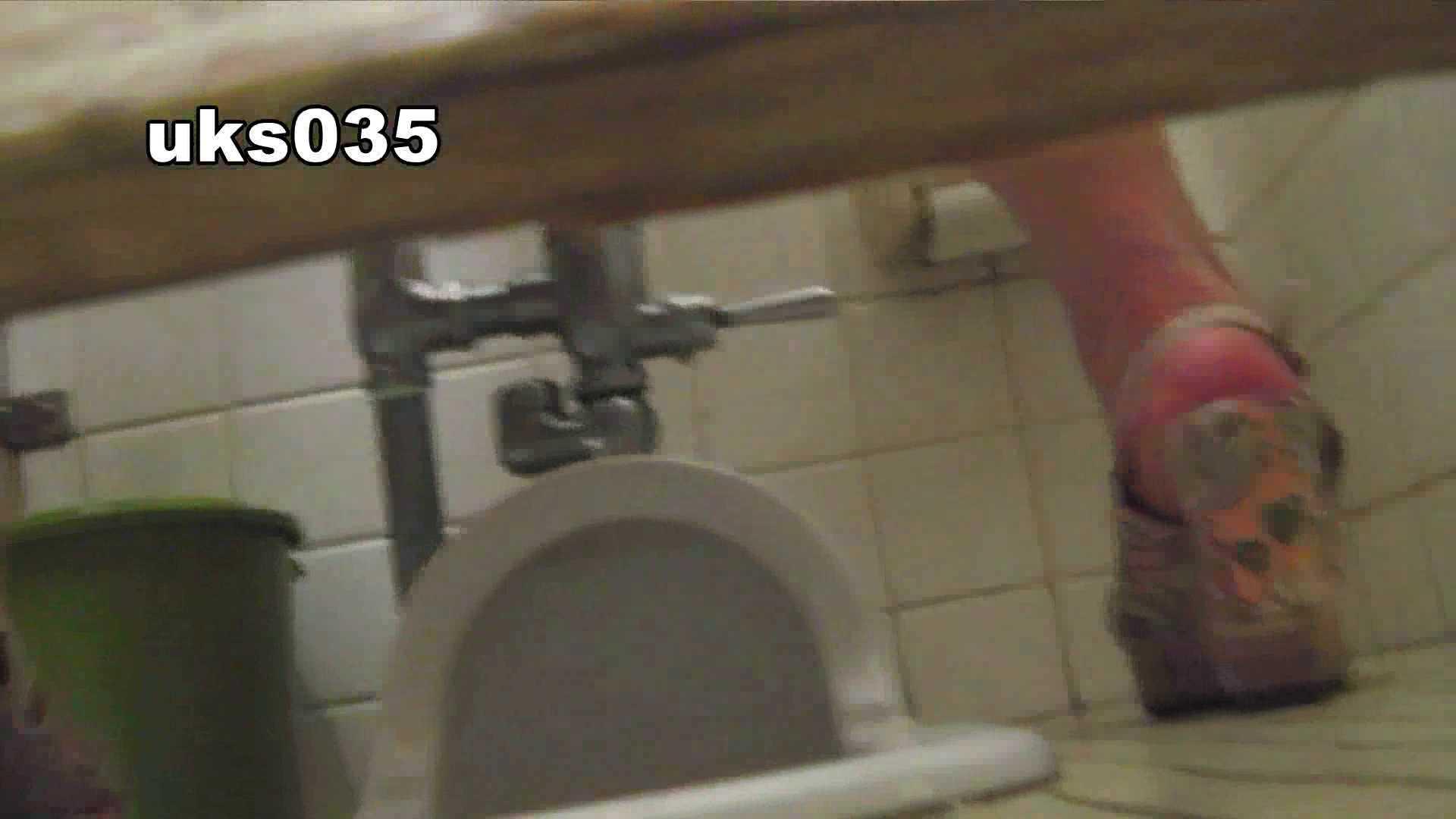 洗面所特攻隊 vol.035 美脚にょろ いやらしいOL ぱこり動画紹介 67連発 54