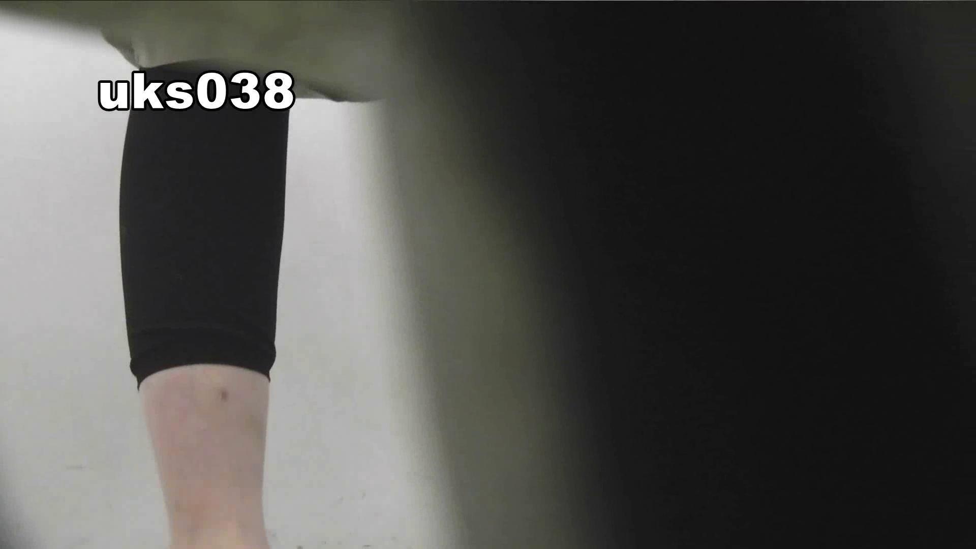【美しき個室な世界】 vol.038 リボンだけでなく腰つきもエロス 洗面所 ヌード画像 84連発 2