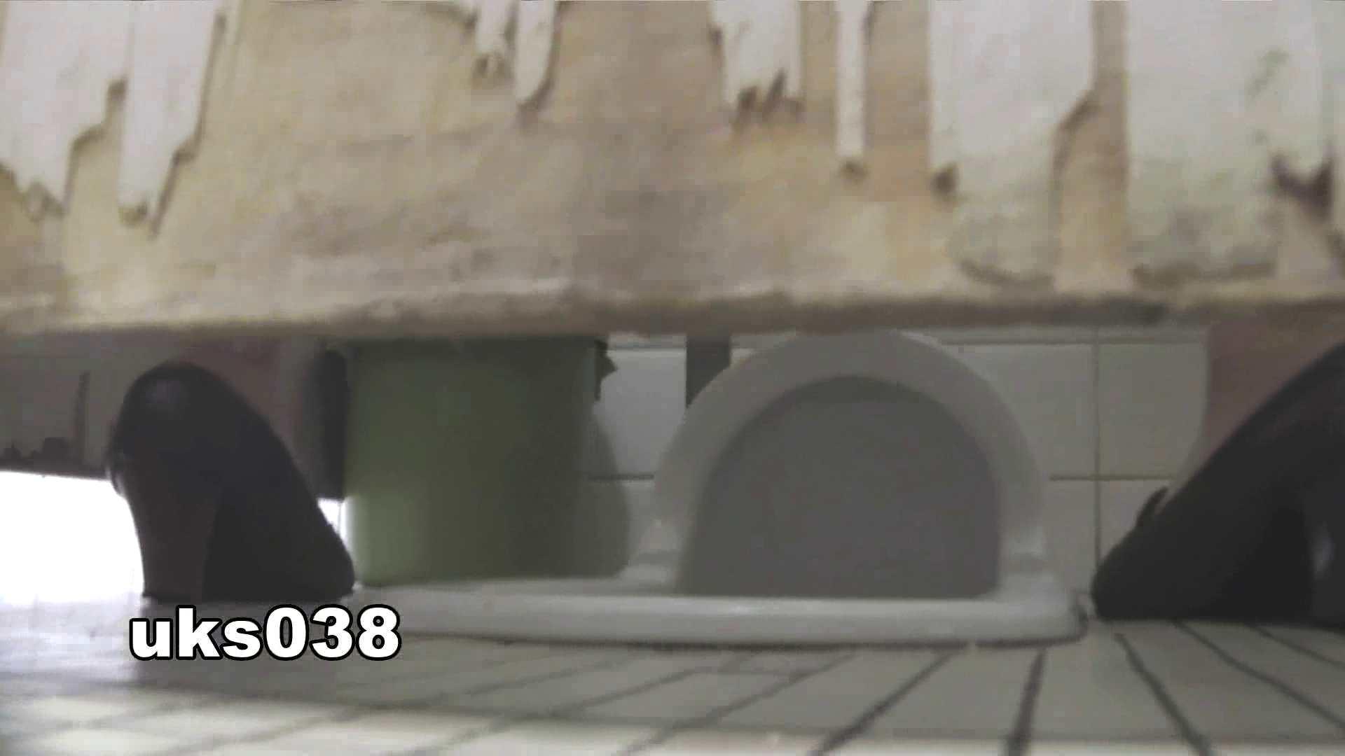 【美しき個室な世界】 vol.038 リボンだけでなく腰つきもエロス 0 | いやらしいOL  84連発 7