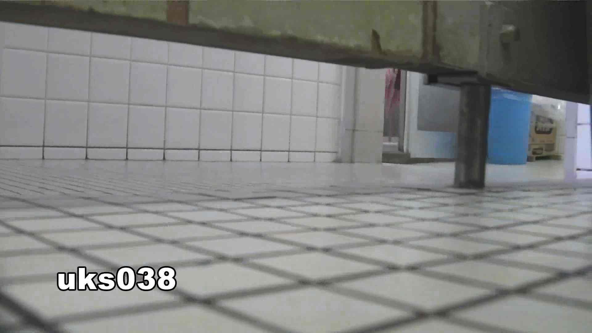 【美しき個室な世界】 vol.038 リボンだけでなく腰つきもエロス 洗面所 ヌード画像 84連発 14