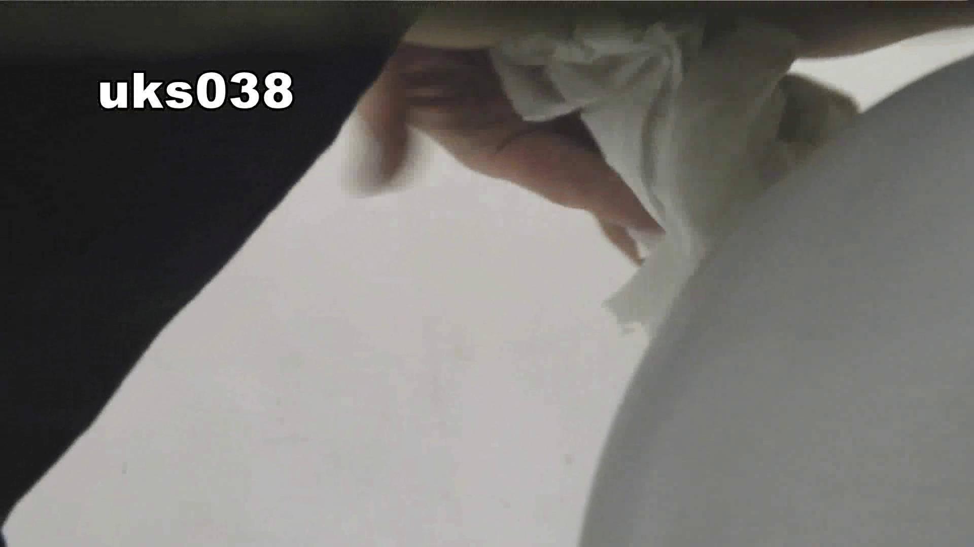 【美しき個室な世界】 vol.038 リボンだけでなく腰つきもエロス 洗面所 ヌード画像 84連発 65
