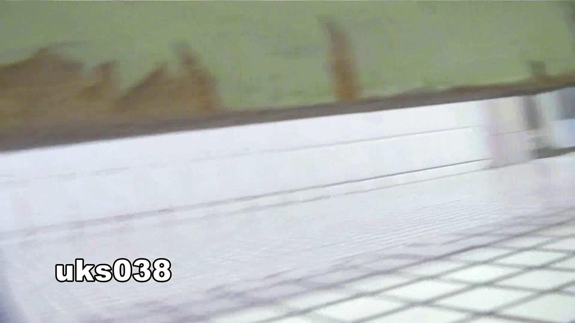 【美しき個室な世界】 vol.038 リボンだけでなく腰つきもエロス 0 | いやらしいOL  84連発 82