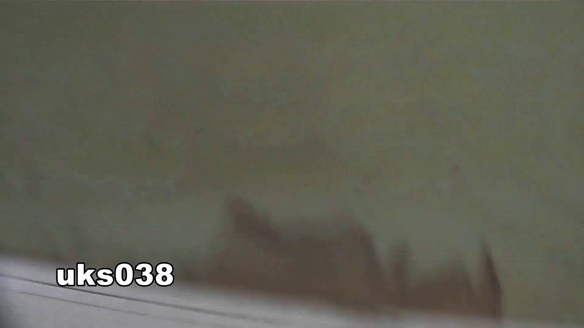 【美しき個室な世界】 vol.038 リボンだけでなく腰つきもエロス 洗面所 ヌード画像 84連発 83