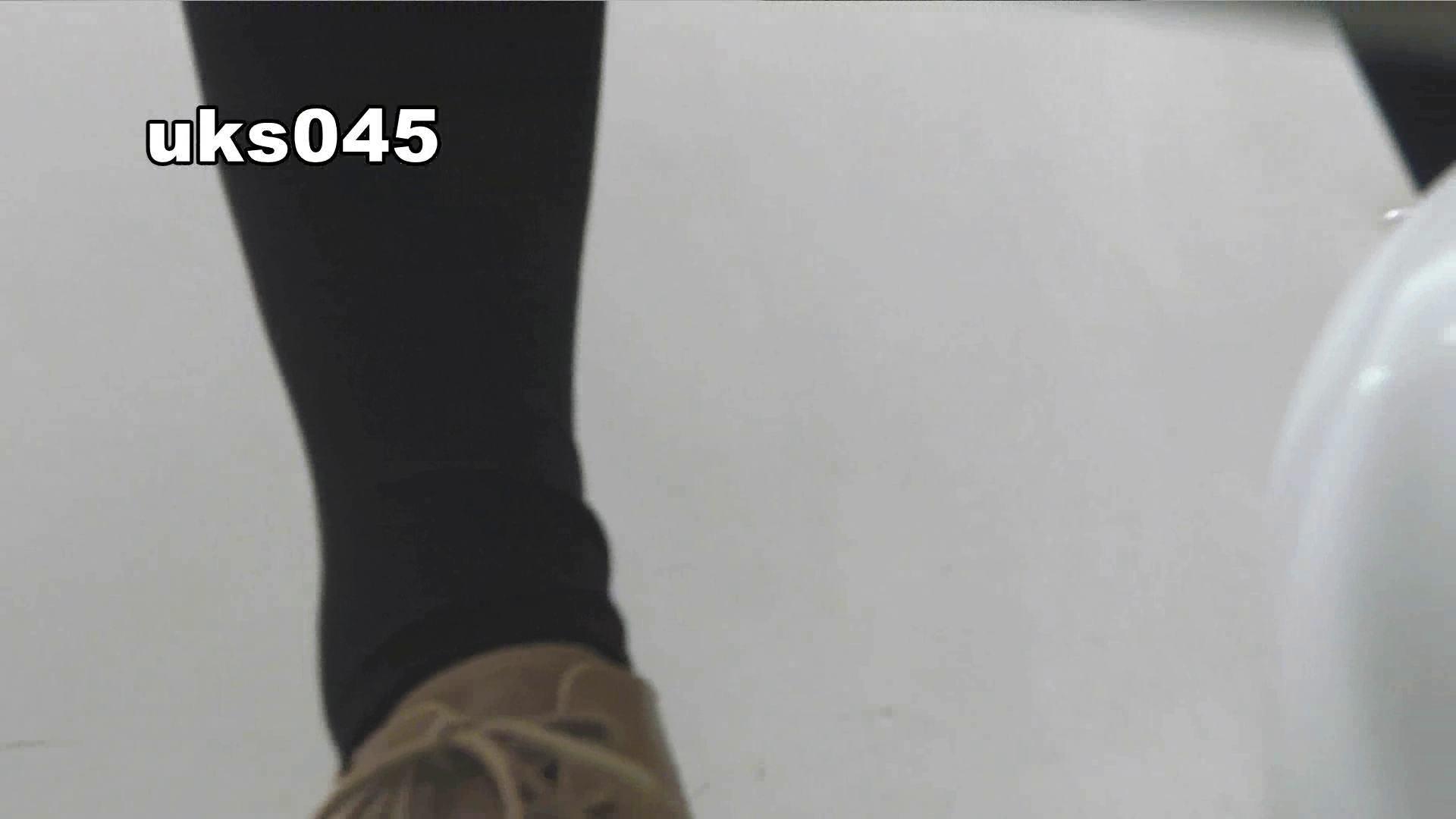 【美しき個室な世界】vol.045 みんなモリモリ 洗面所  97連発 18