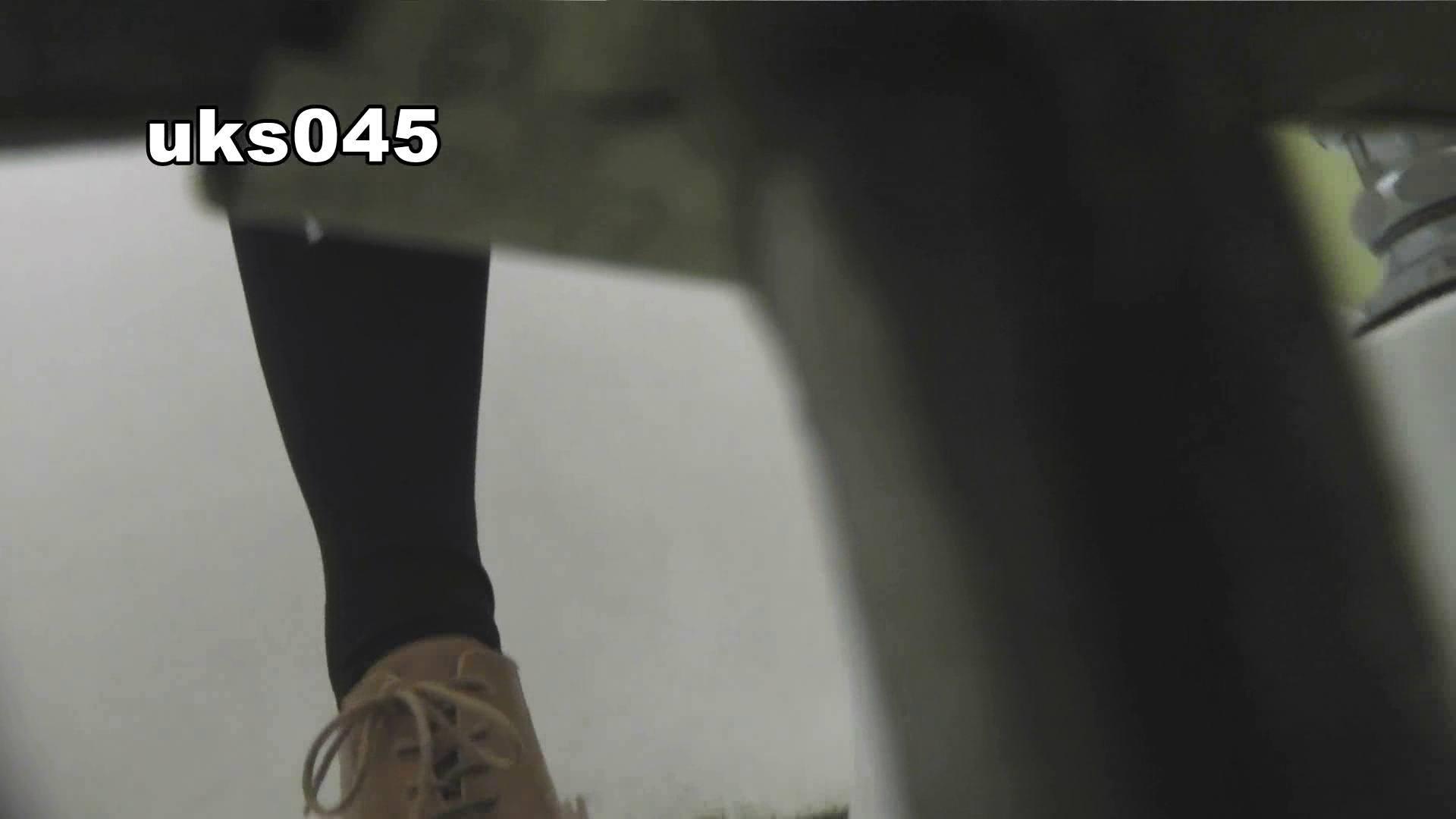 【美しき個室な世界】vol.045 みんなモリモリ 洗面所 | 0  97連発 19