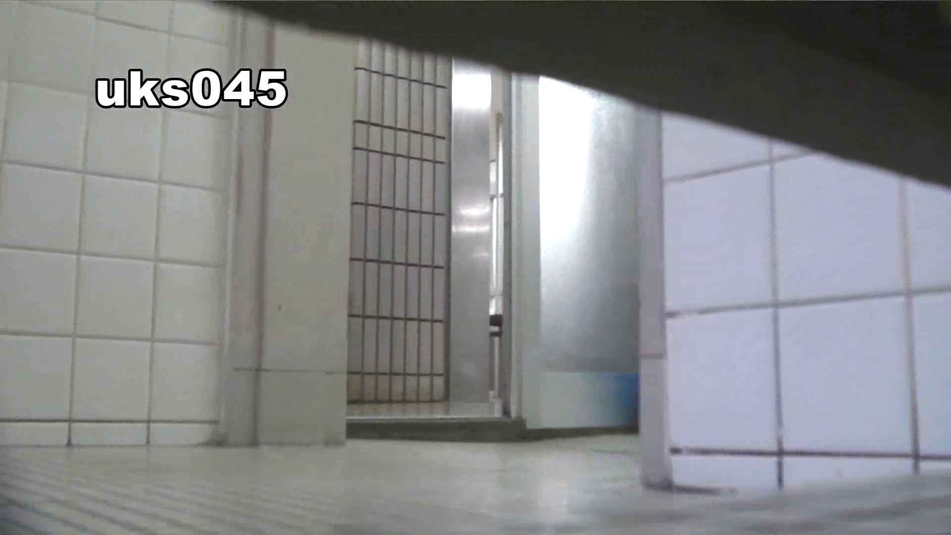 【美しき個室な世界】vol.045 みんなモリモリ 洗面所  97連発 21