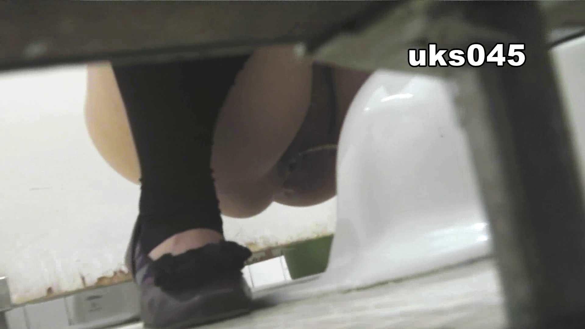 【美しき個室な世界】vol.045 みんなモリモリ 洗面所  97連発 39