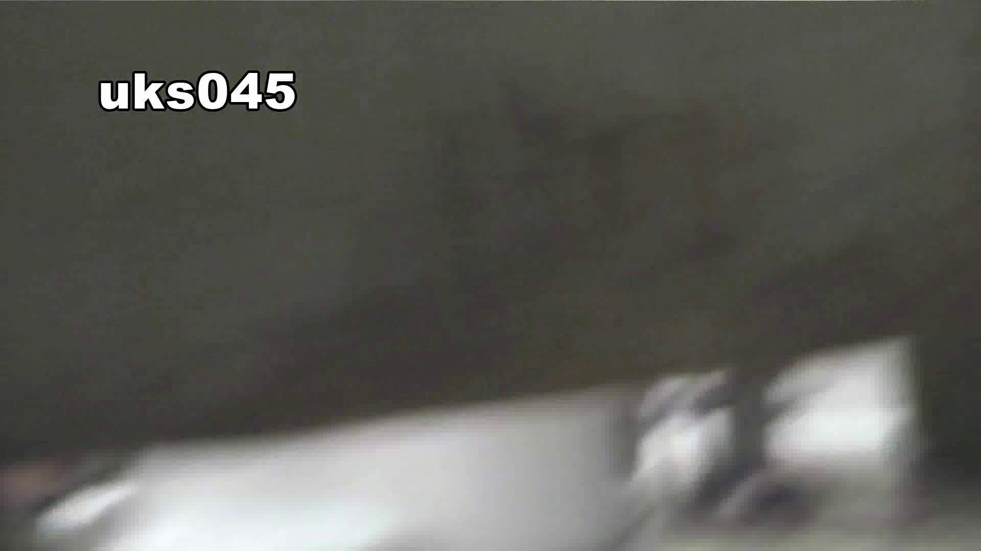 【美しき個室な世界】vol.045 みんなモリモリ 洗面所  97連発 57