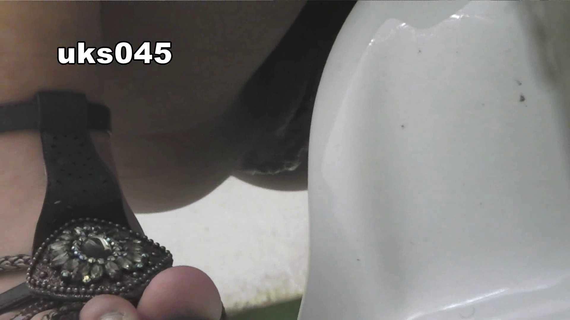 【美しき個室な世界】vol.045 みんなモリモリ 洗面所 | 0  97連発 58