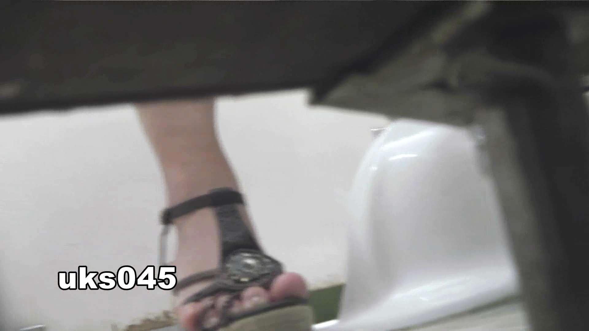【美しき個室な世界】vol.045 みんなモリモリ いやらしいOL 盗撮動画紹介 97連発 62