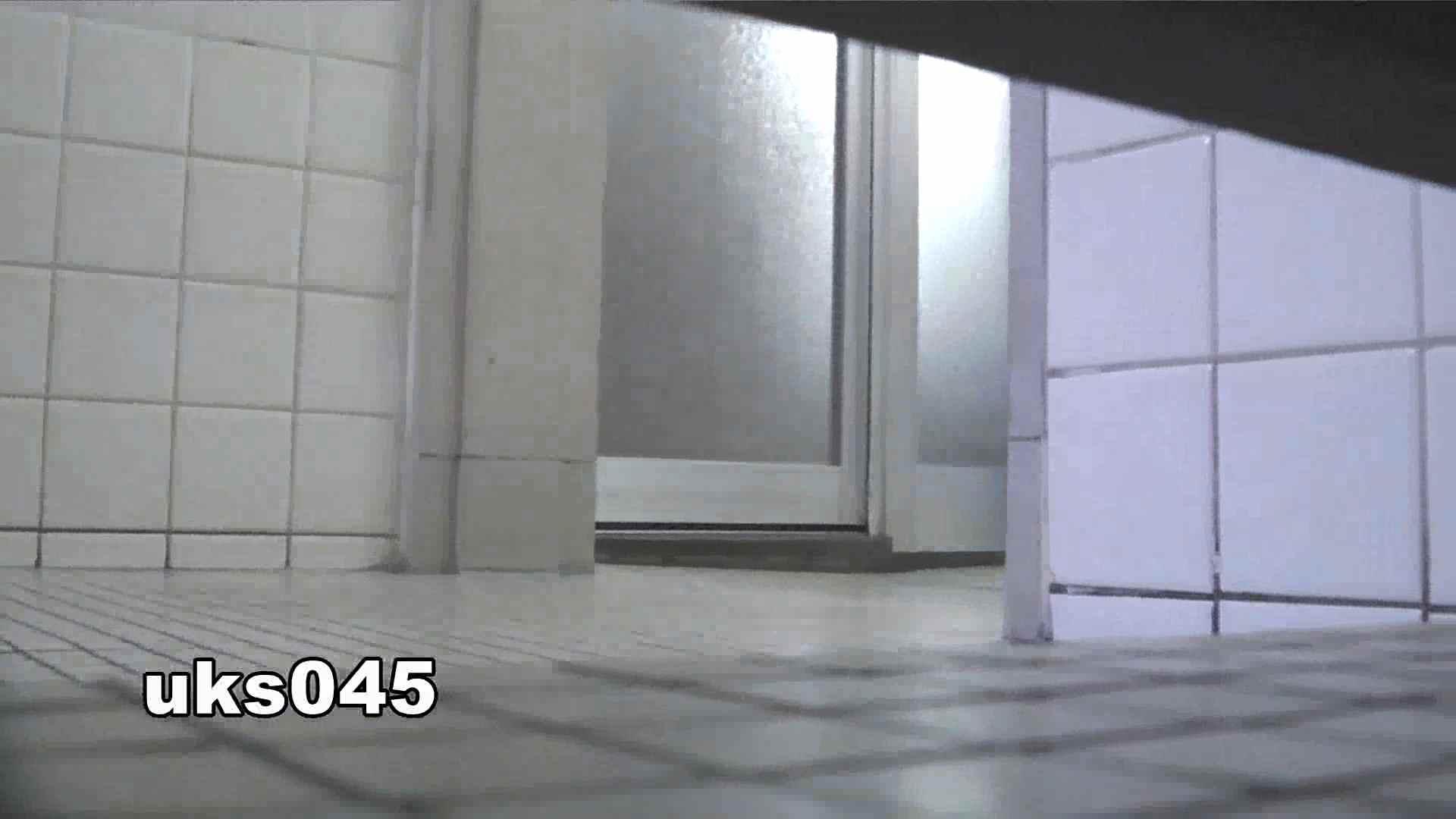 【美しき個室な世界】vol.045 みんなモリモリ 洗面所 | 0  97連発 64