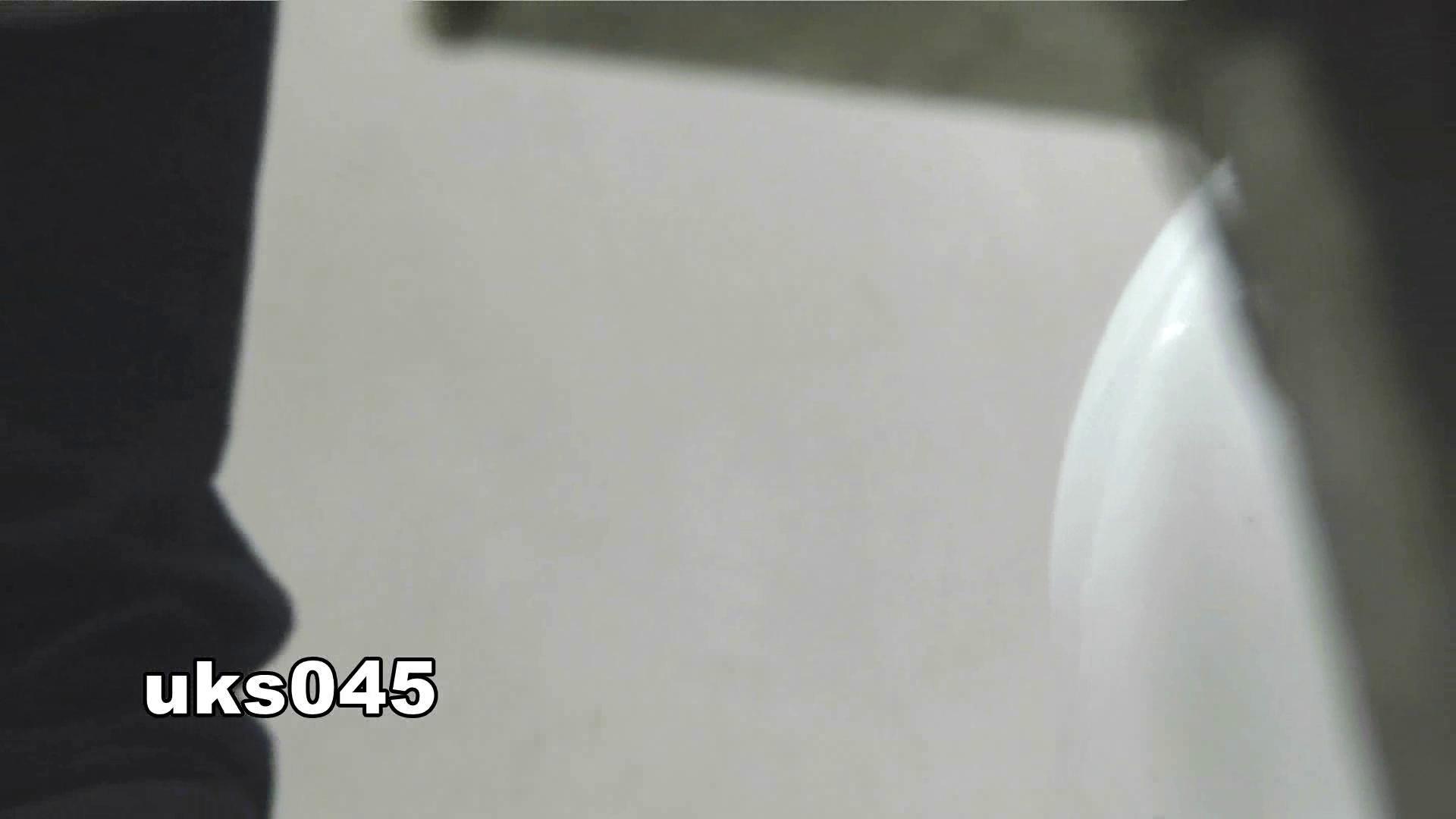 【美しき個室な世界】vol.045 みんなモリモリ 洗面所  97連発 72