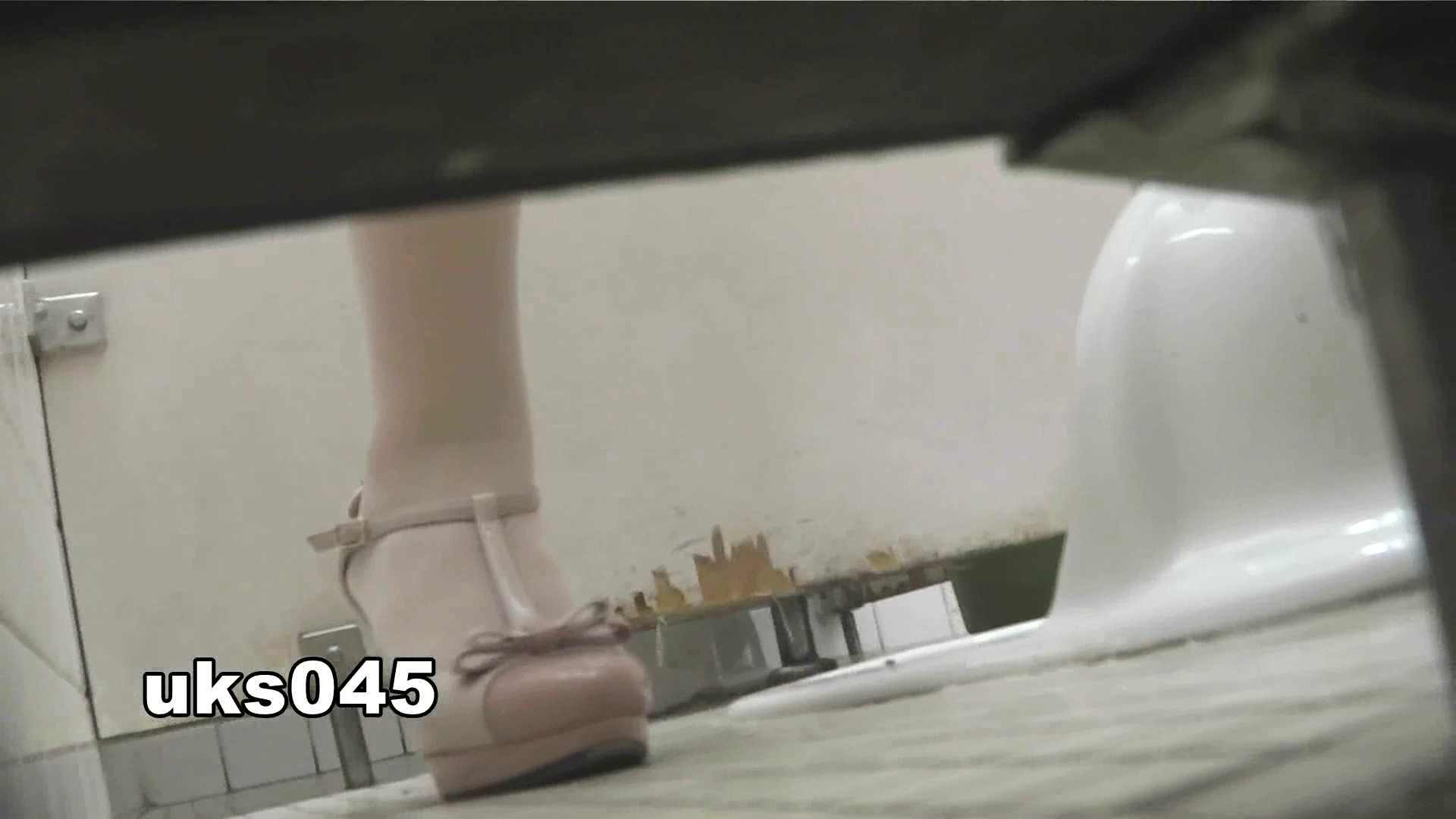 【美しき個室な世界】vol.045 みんなモリモリ 洗面所  97連発 75