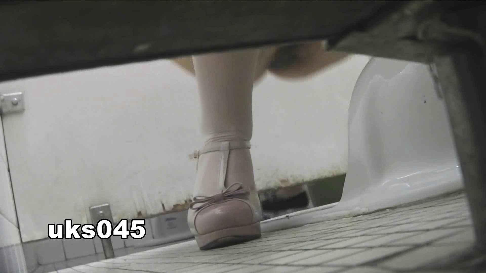 【美しき個室な世界】vol.045 みんなモリモリ 洗面所 | 0  97連発 76
