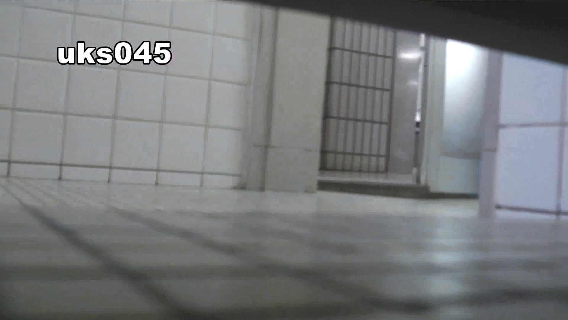 【美しき個室な世界】vol.045 みんなモリモリ 洗面所 | 0  97連発 85