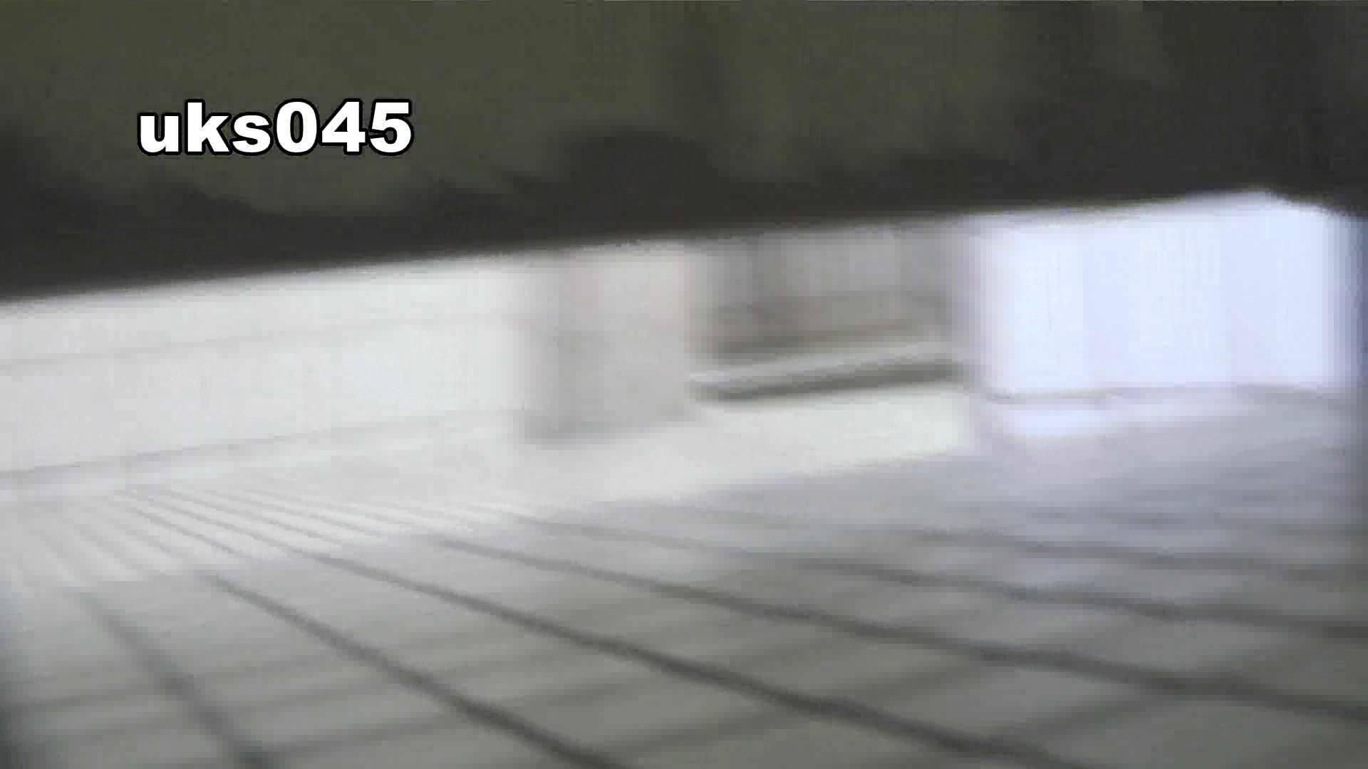 【美しき個室な世界】vol.045 みんなモリモリ 洗面所  97連発 90