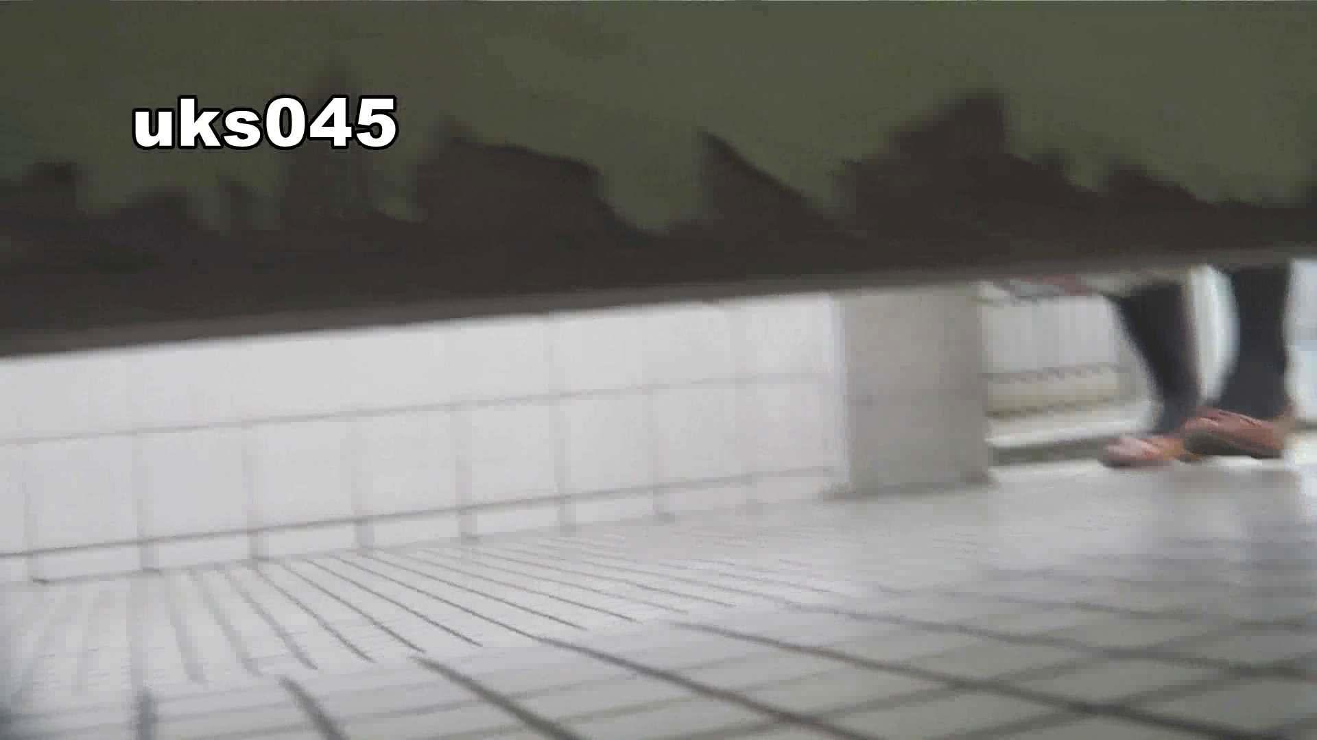 【美しき個室な世界】vol.045 みんなモリモリ いやらしいOL 盗撮動画紹介 97連発 92