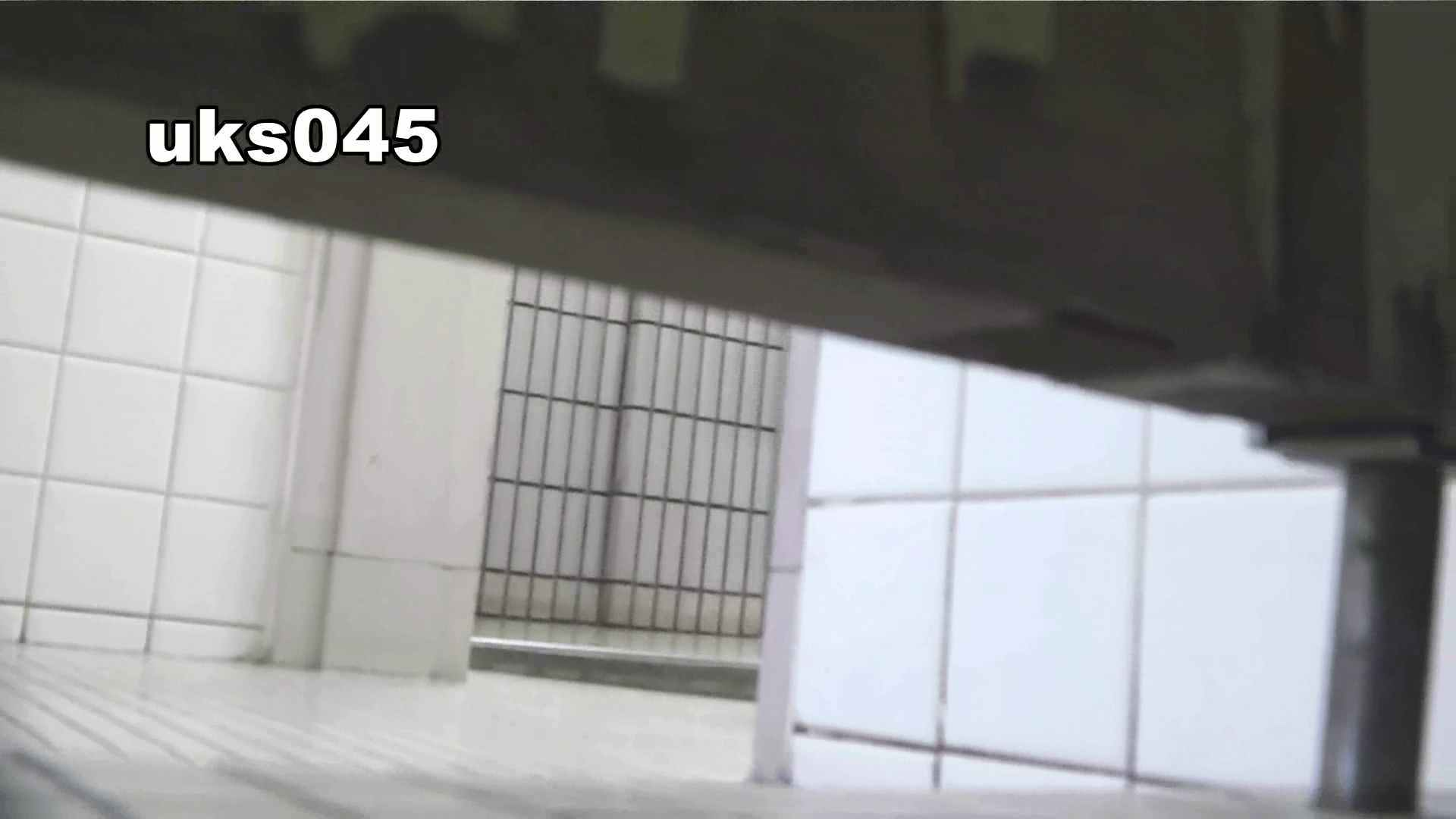 【美しき個室な世界】vol.045 みんなモリモリ 洗面所 | 0  97連発 94