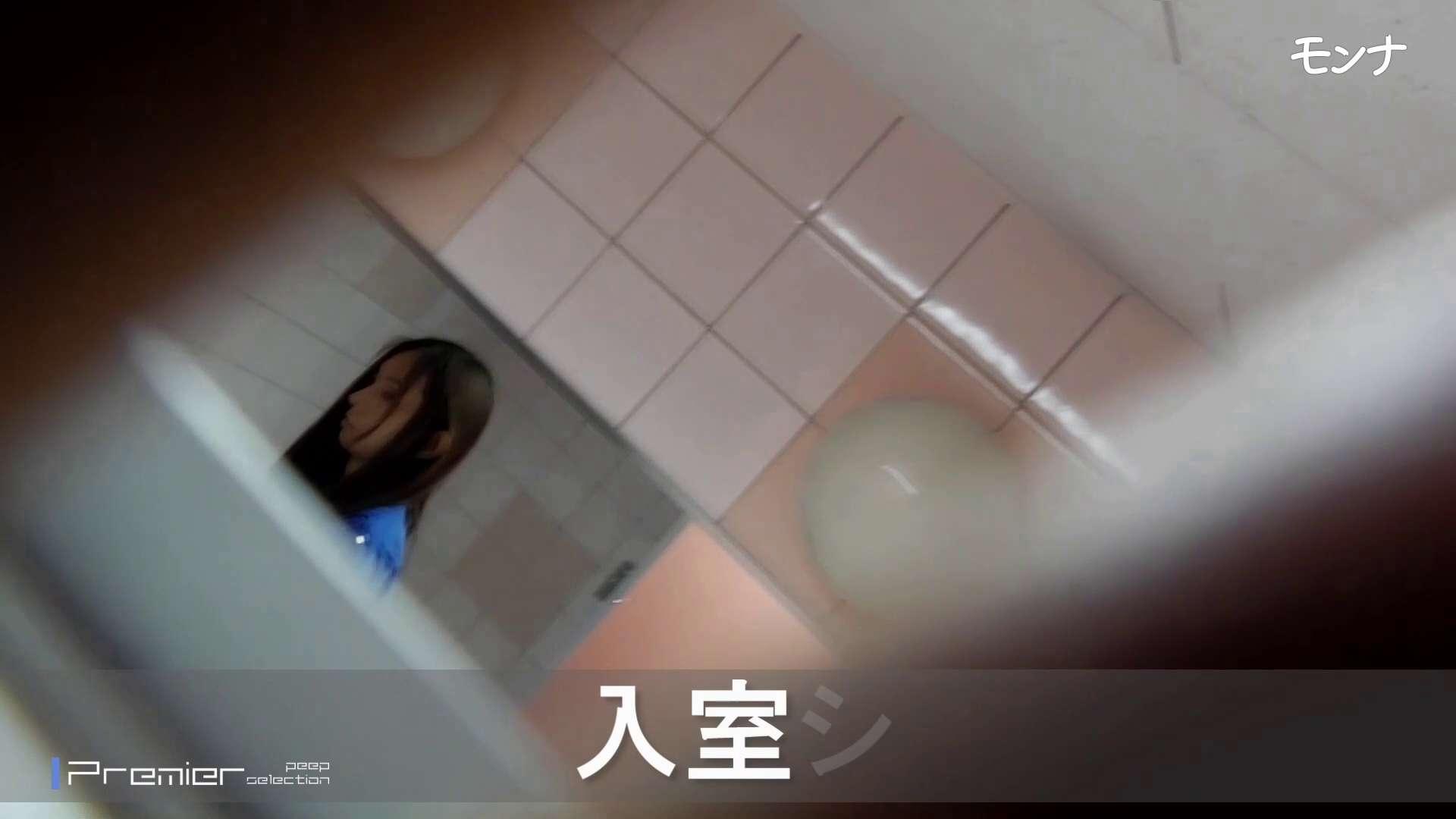 美しい日本の未来 No.69 ひやっと!終始15cmのしらすを垂らしながら・・・ おまんこ丸出し オマンコ動画キャプチャ 94連発 4