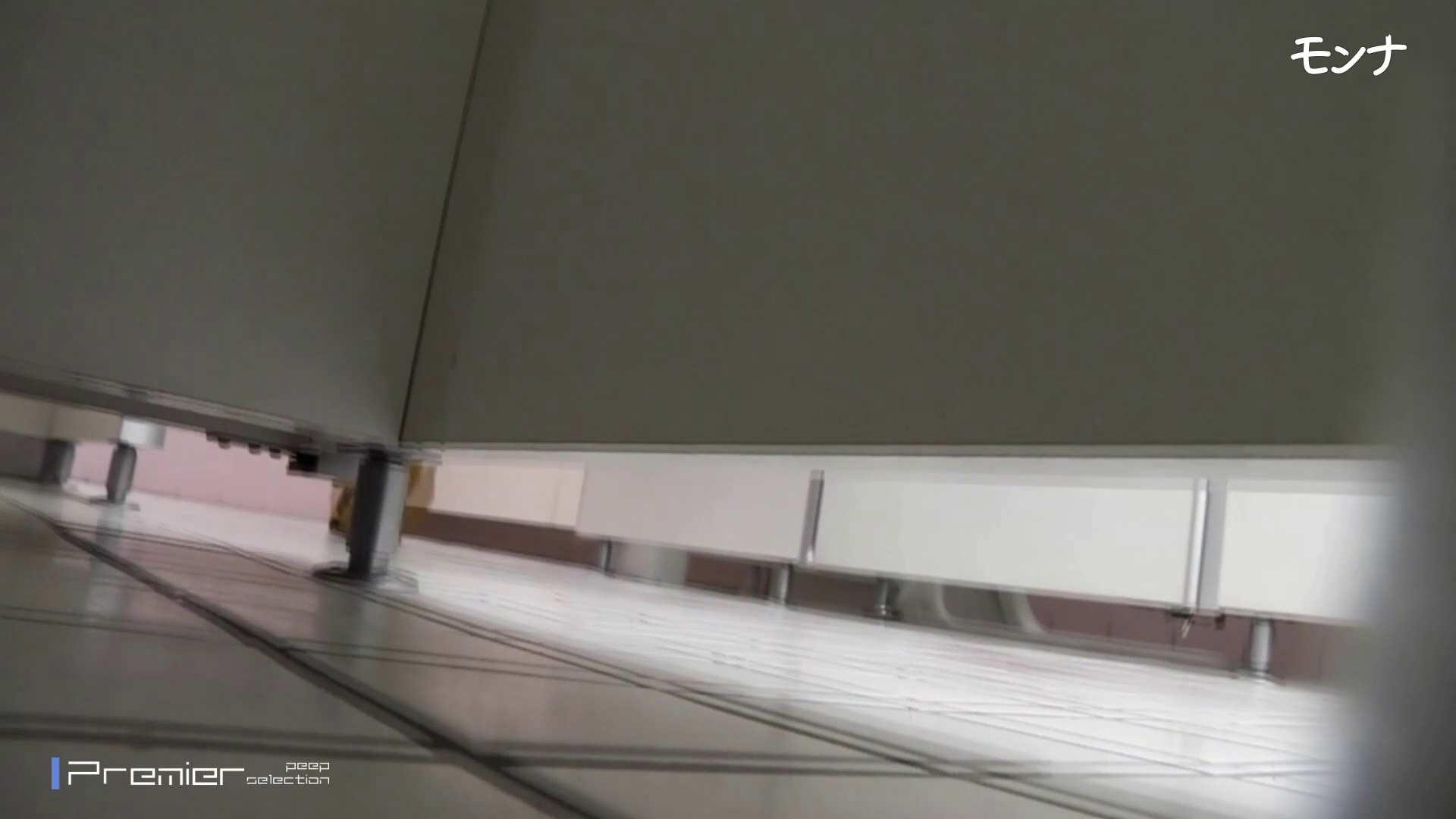 美しい日本の未来 No.69 ひやっと!終始15cmのしらすを垂らしながら・・・ お姉さん達のオマンコ | セックス  94連発 16