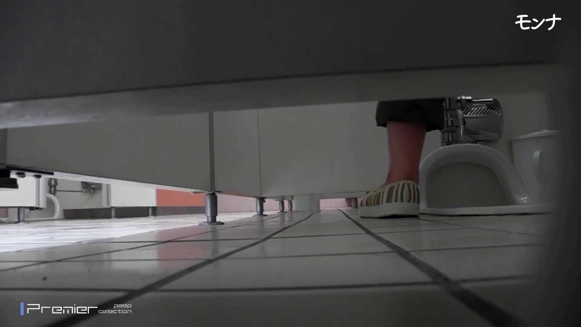 美しい日本の未来 No.69 ひやっと!終始15cmのしらすを垂らしながら・・・ 盗撮大放出 盗撮画像 94連発 47