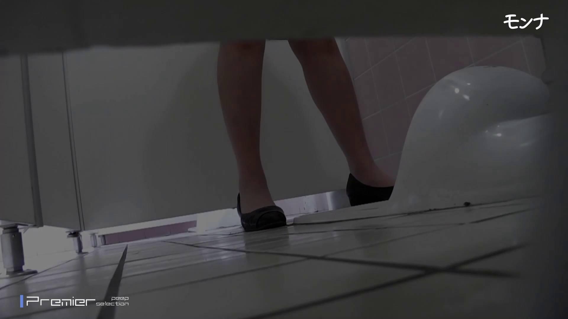 美しい日本の未来 No.69 ひやっと!終始15cmのしらすを垂らしながら・・・ マンコ 濡れ場動画紹介 94連発 58