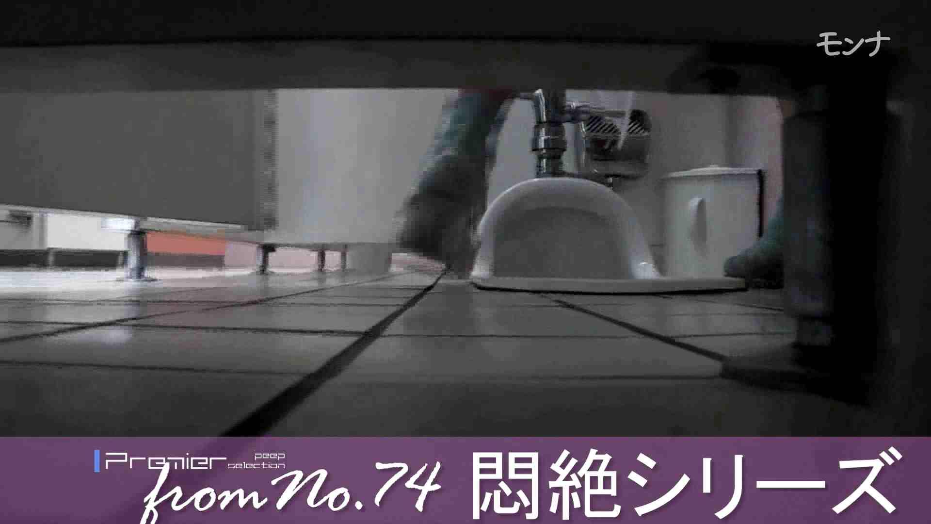 美しい日本の未来 No.51 うんこ大好き! 0  55連発 4