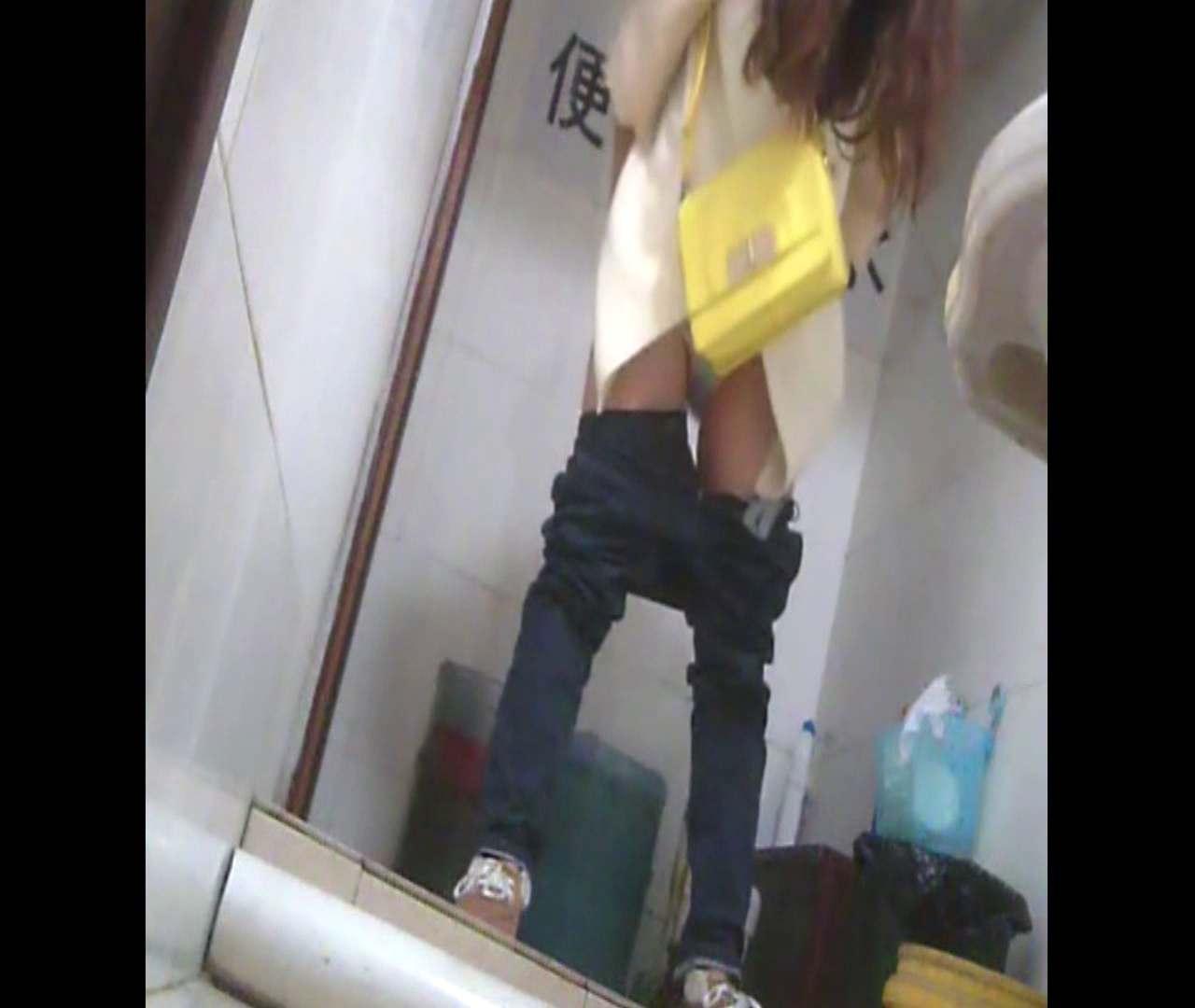 Vol.27 にじみでる素朴感 洗面所 オメコ動画キャプチャ 80連発 14