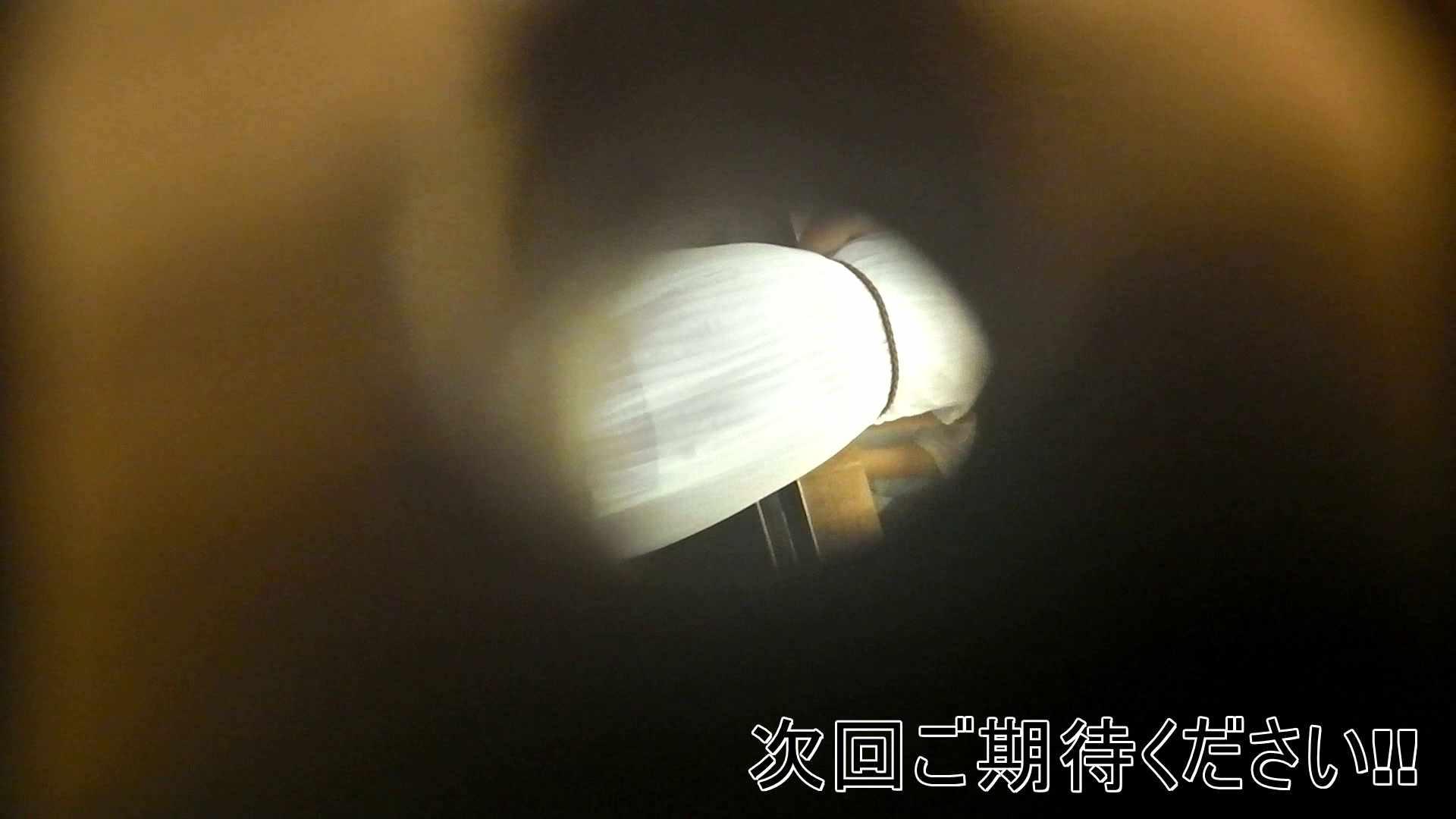 阿国ちゃんの「和式洋式七変化」No.6 洗面所 濡れ場動画紹介 61連発 18