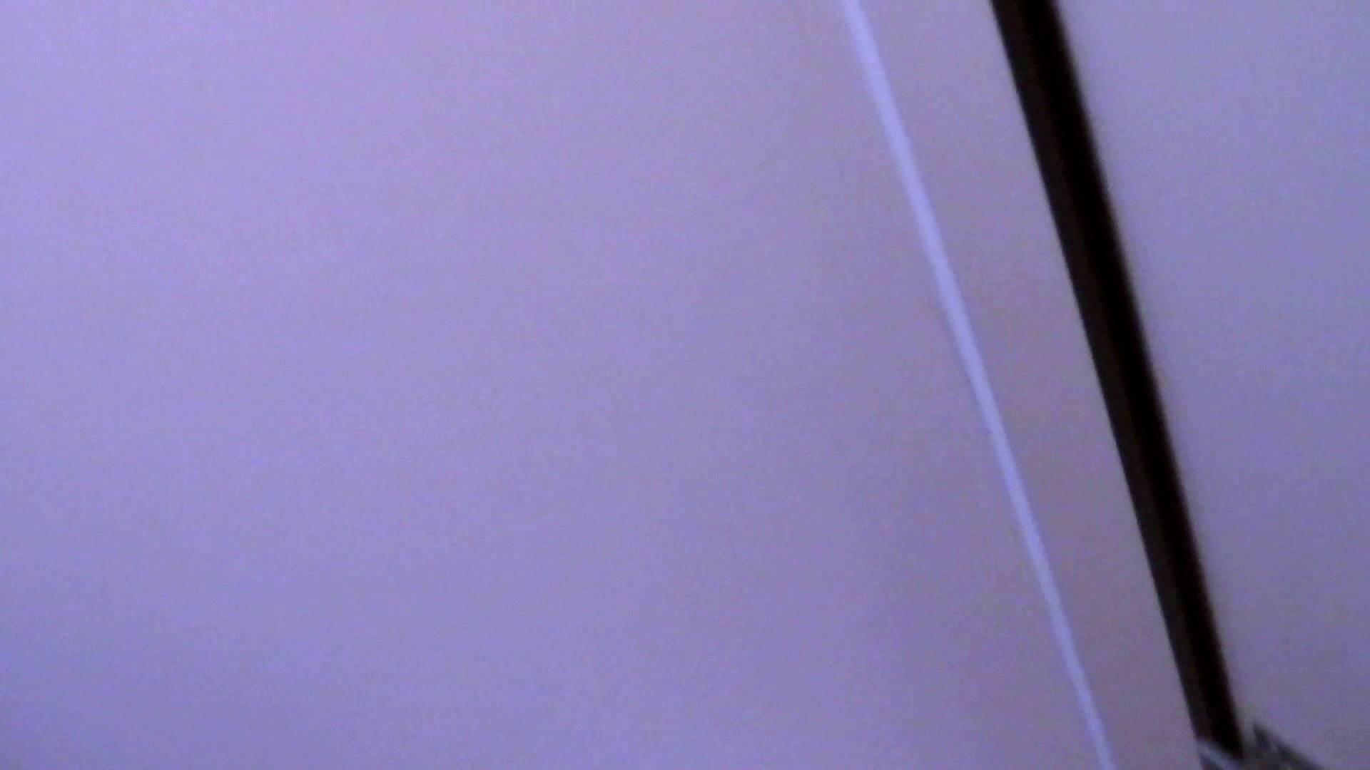 世界の射窓から ステーション編 vol.11 いやらしいOL | 0  42連発 7