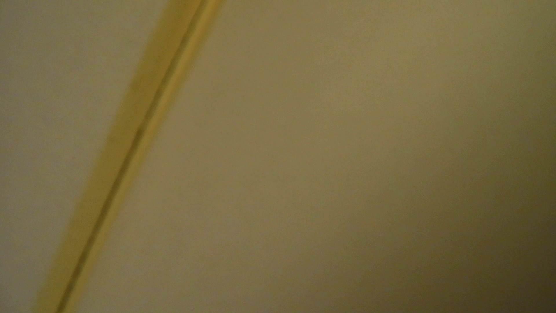 世界の射窓から vol.4 いやらしいOL  97連発 18