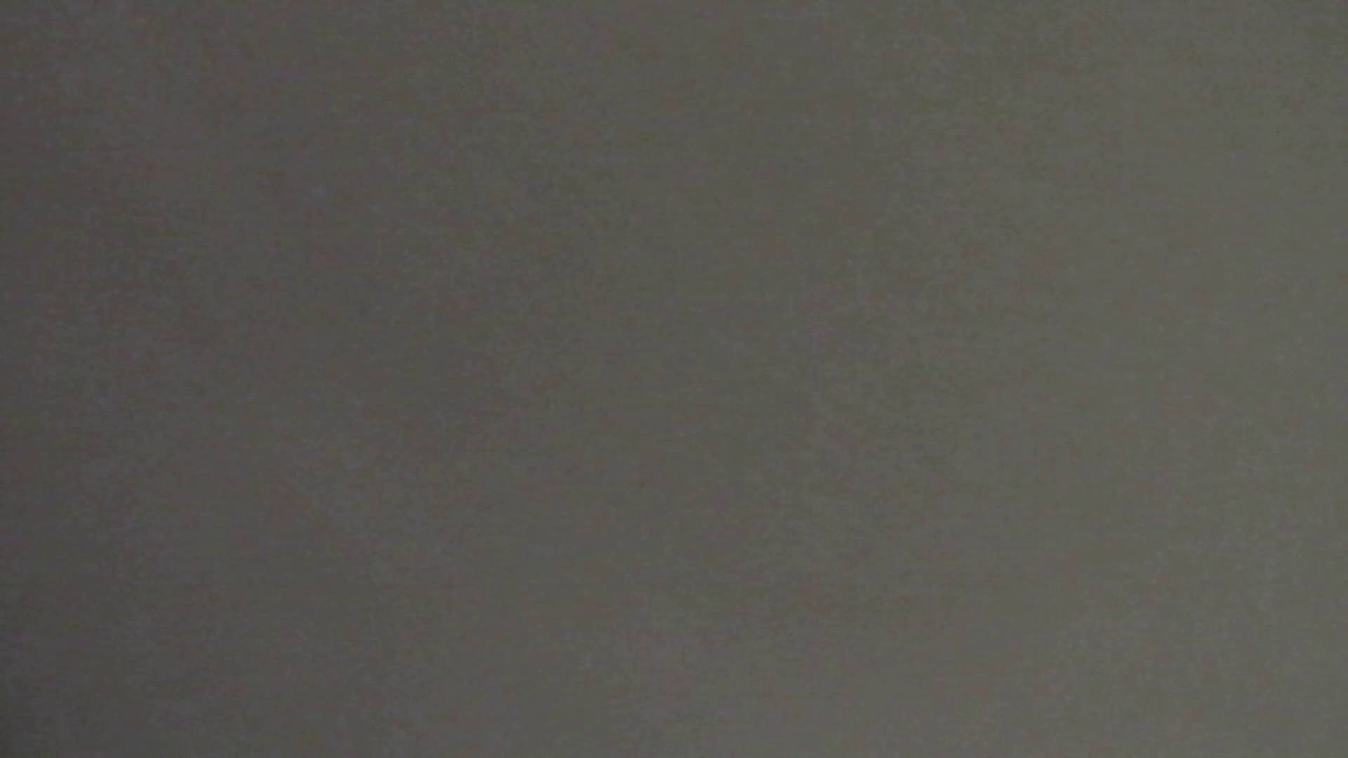 世界の射窓から vol.4 いやらしいOL  97連発 38
