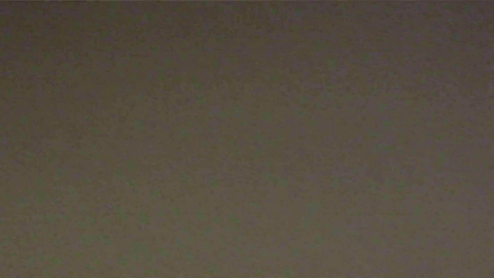 世界の射窓から vol.4 いやらしいOL  97連発 84