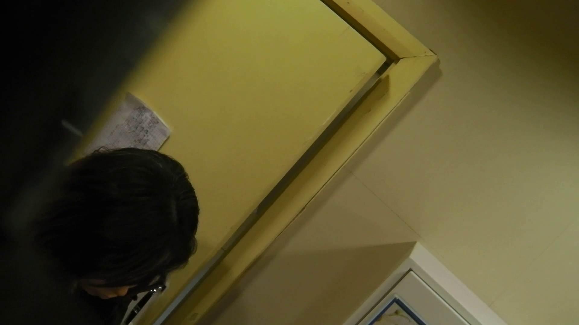 世界の射窓から vol.26 洗面所 アダルト動画キャプチャ 85連発 32