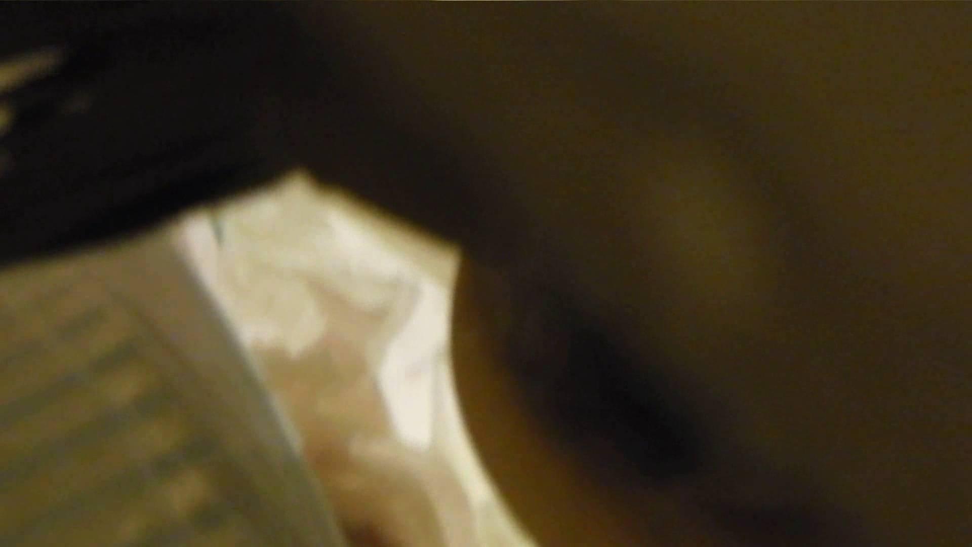 世界の射窓から vol.26 いやらしいOL   0  85連発 58