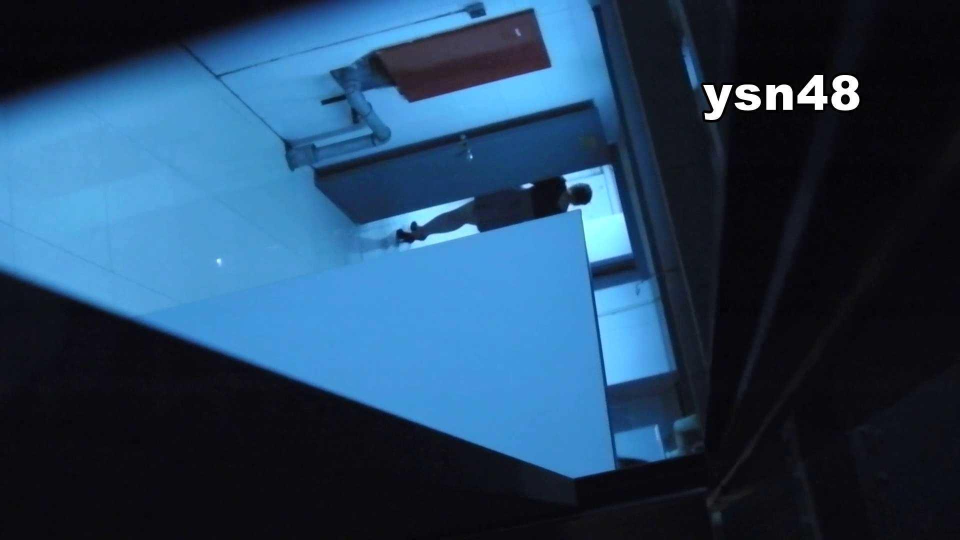 世界の射窓から vol.48 なぜ指を刺す いやらしいOL ぱこり動画紹介 94連発 6