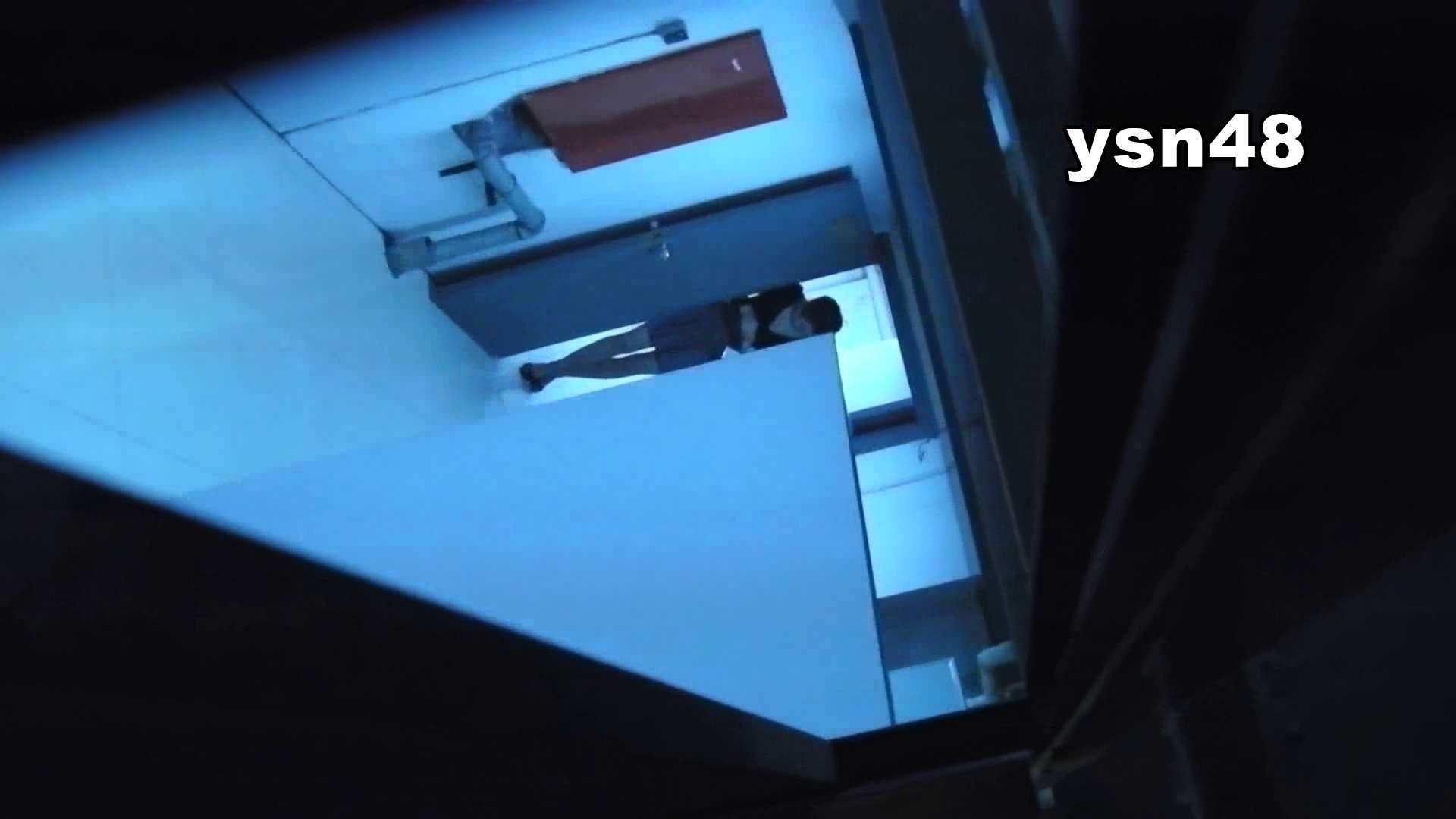 世界の射窓から vol.48 なぜ指を刺す 洗面所 ワレメ動画紹介 94連発 7